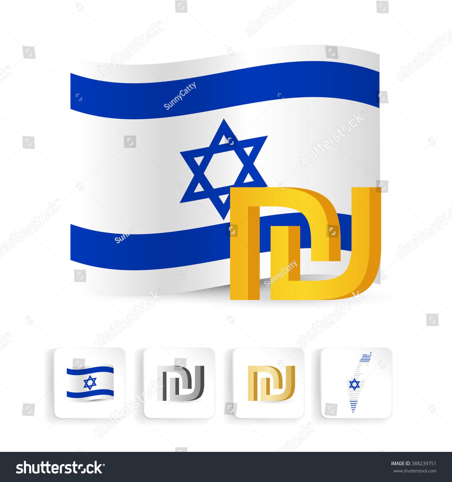 Shekel Symbol Israel Flag Vector Illustration Stock Photo Photo