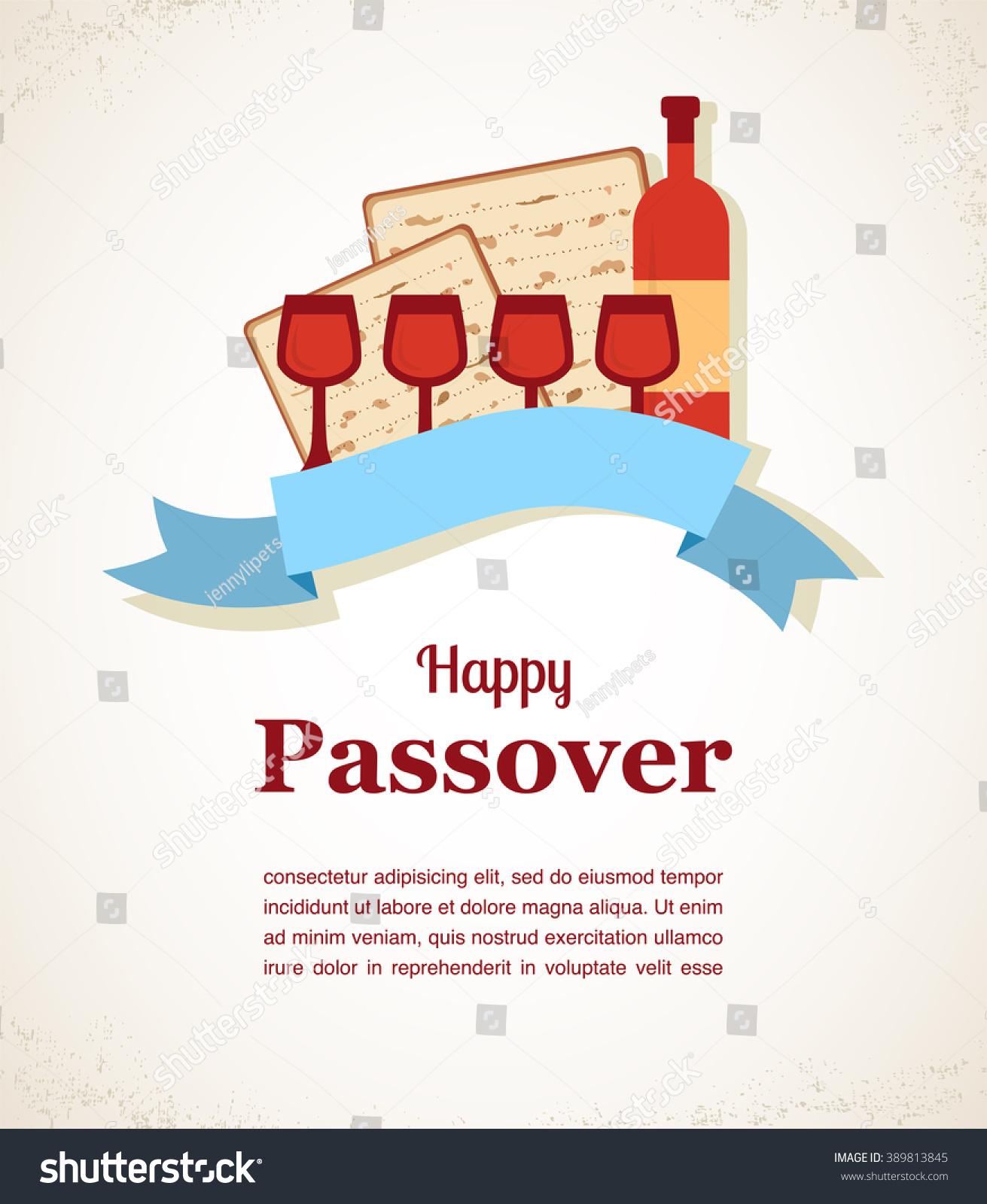Jewish Passover Holiday Greeting Card Design Stock Vector Royalty