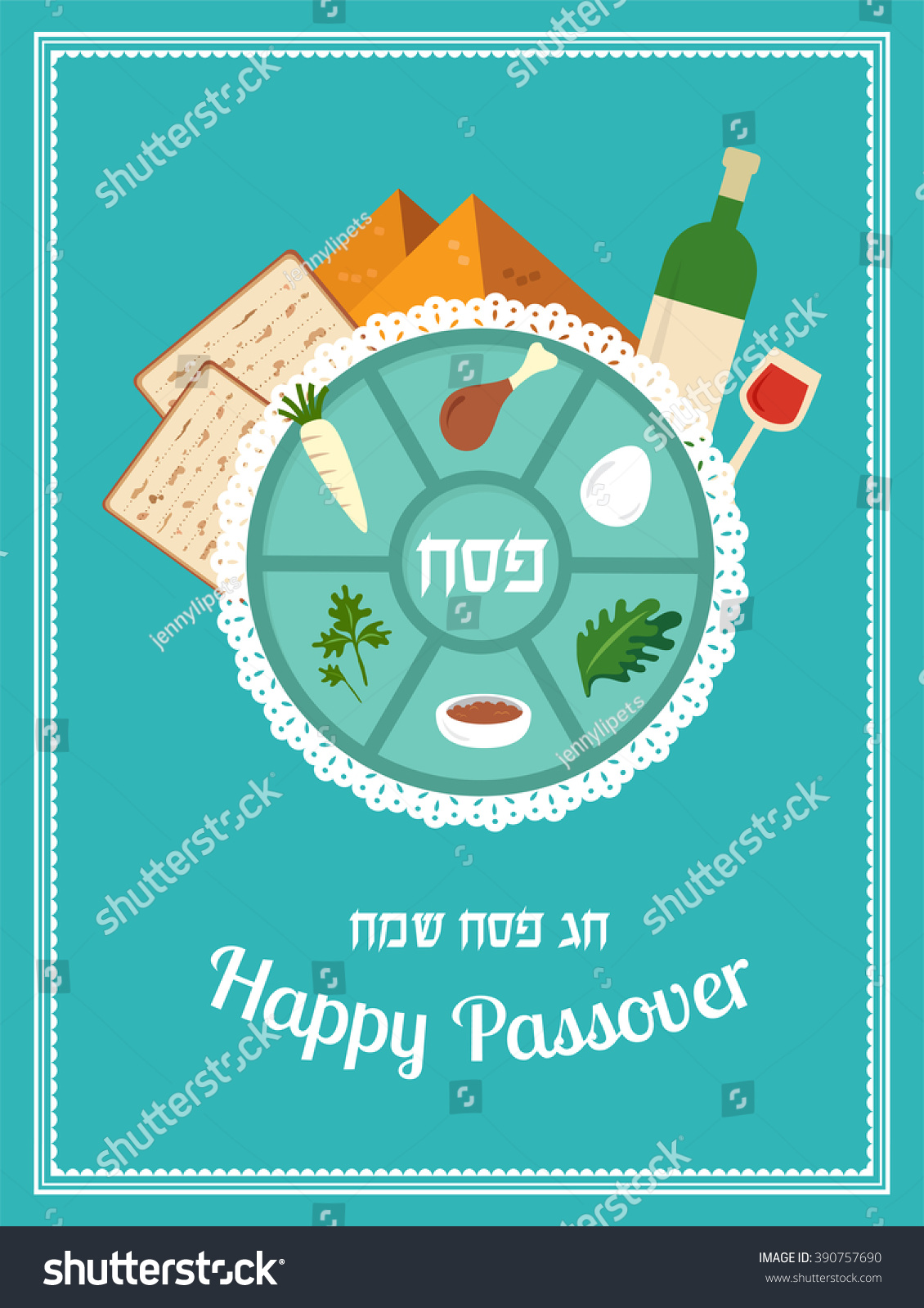 Passover Seder Plate Flat Traditional Icons Stock Vector Royalty
