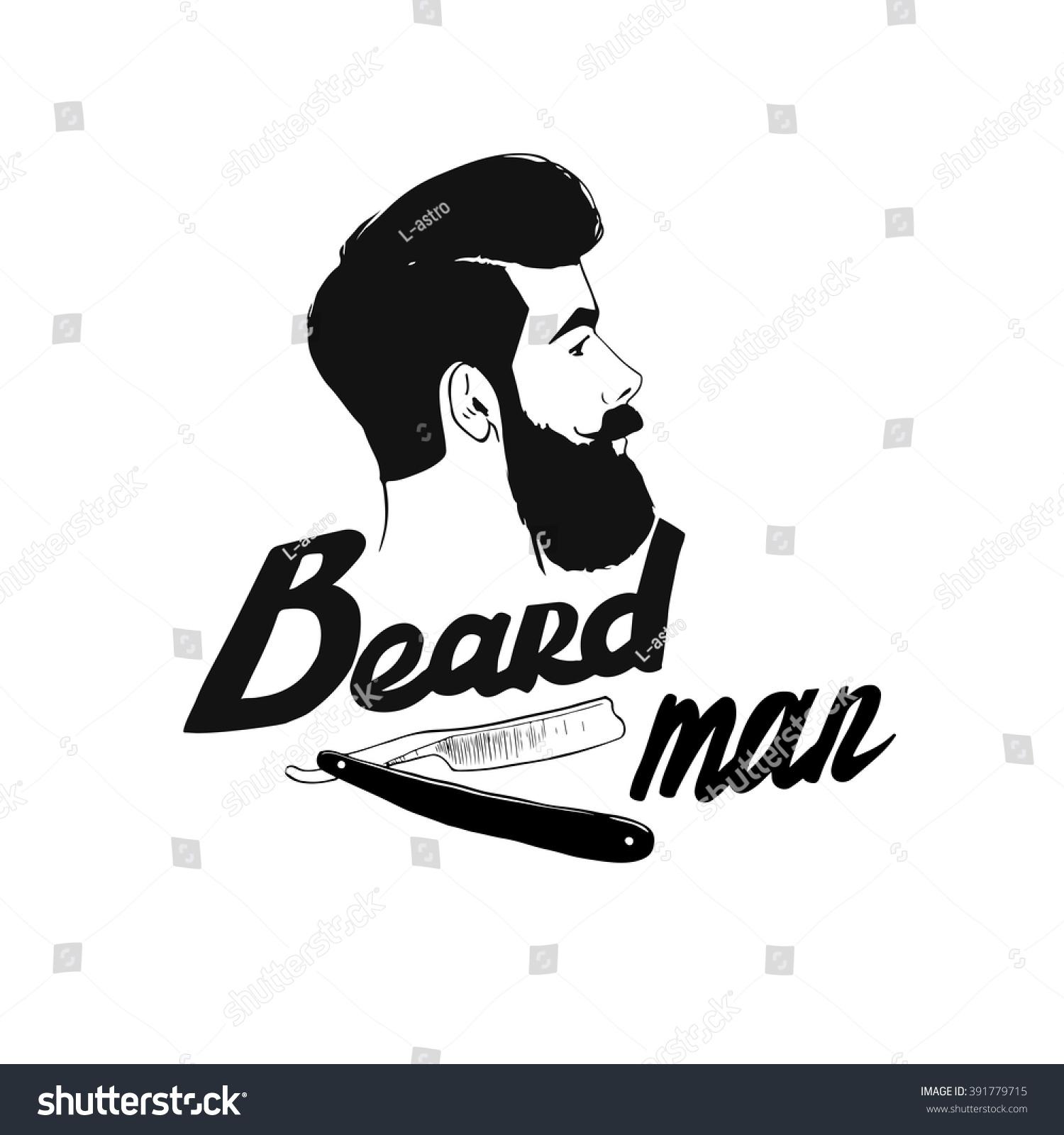 Clip art vector of vintage barber shop logo graphics and icon vector - Vector Hipster Barber Shop Logo Icon Beard Scissors Comb Razor