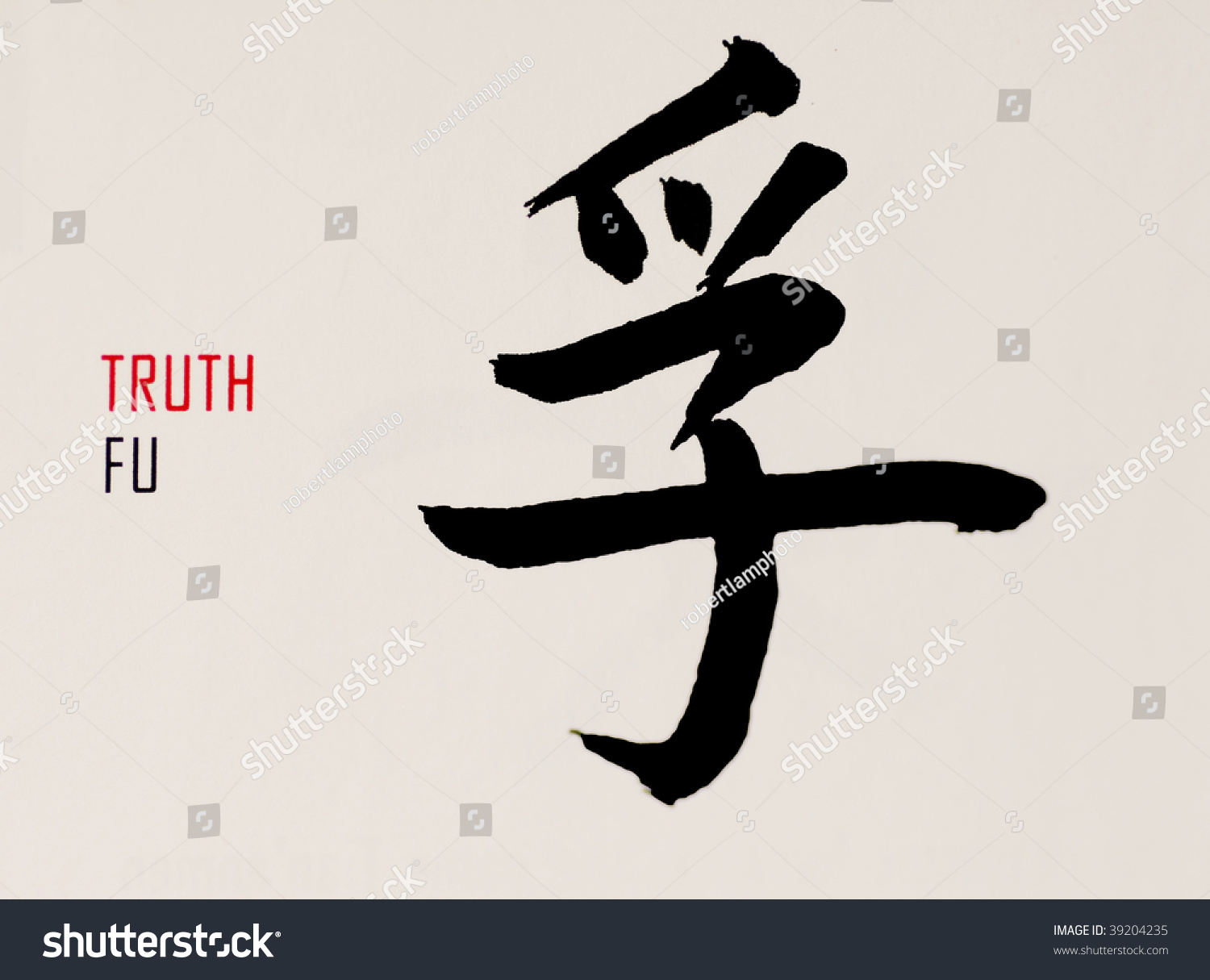 Handwriting Chinese Character Stock Illustration 39204235 Shutterstock