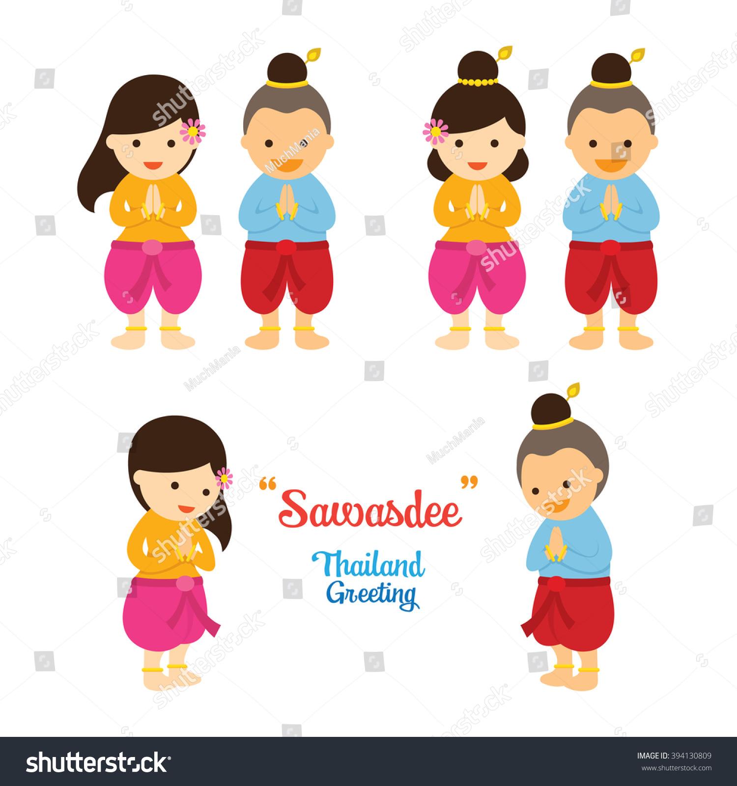 Sawasdee Kids Traditional Clothing Thailand Greeting Stock Vector