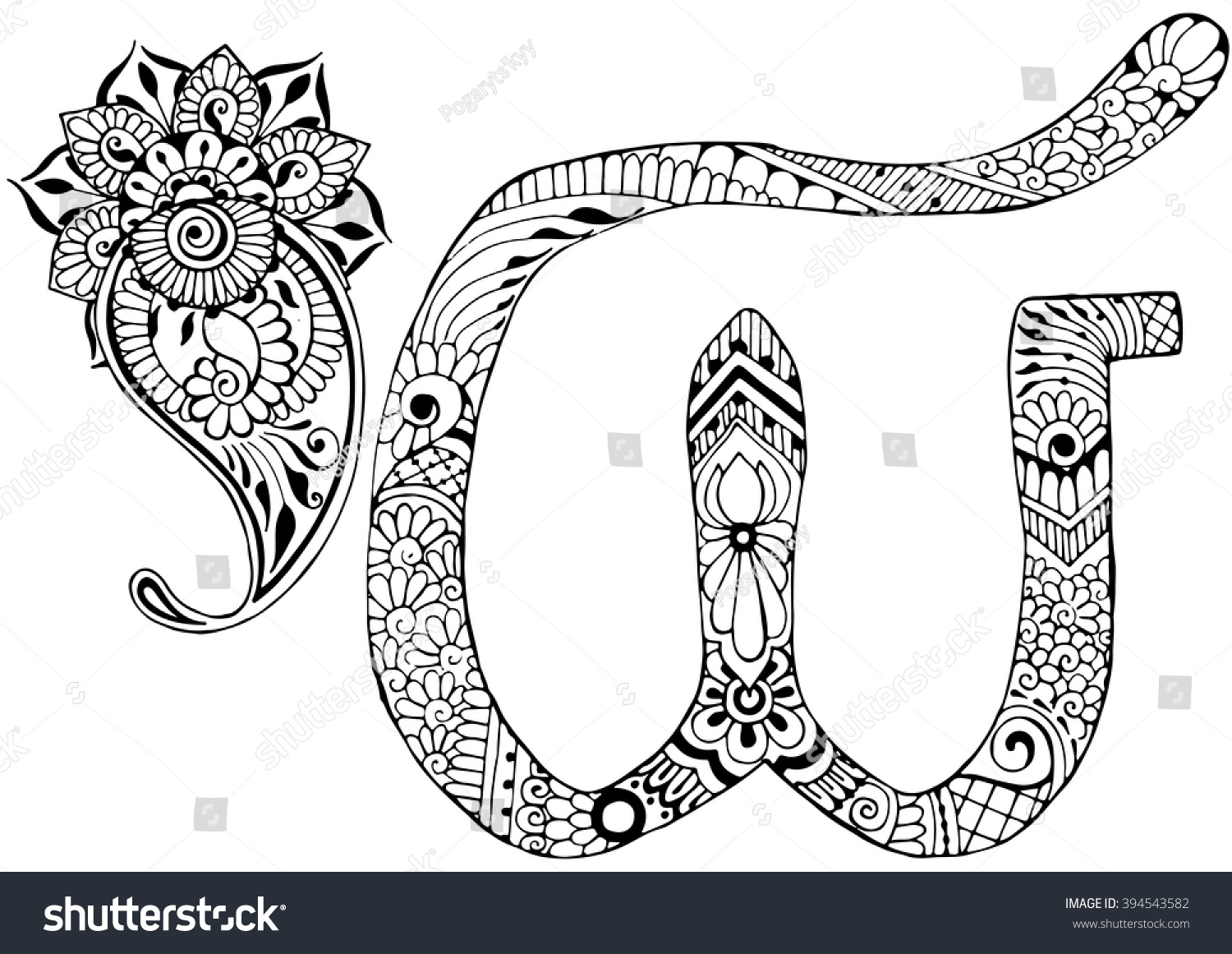 Letter W Decorated In The Style Of Mehndi