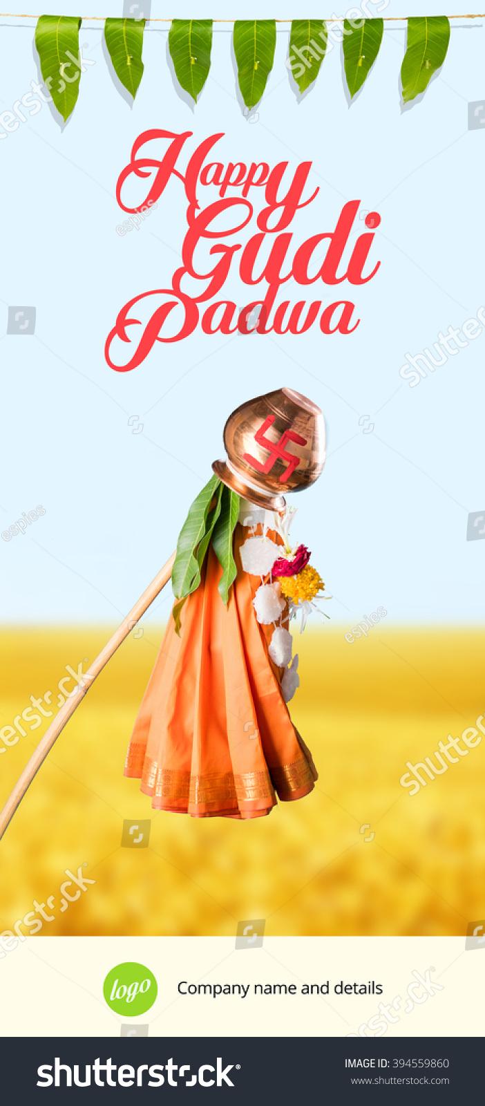 Royalty Free Happy Gudi Padwa Greeting Its A 394559860 Stock