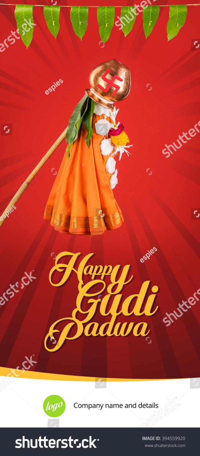 Royalty Free Happy Gudi Padwa Greeting Its A 394559920 Stock