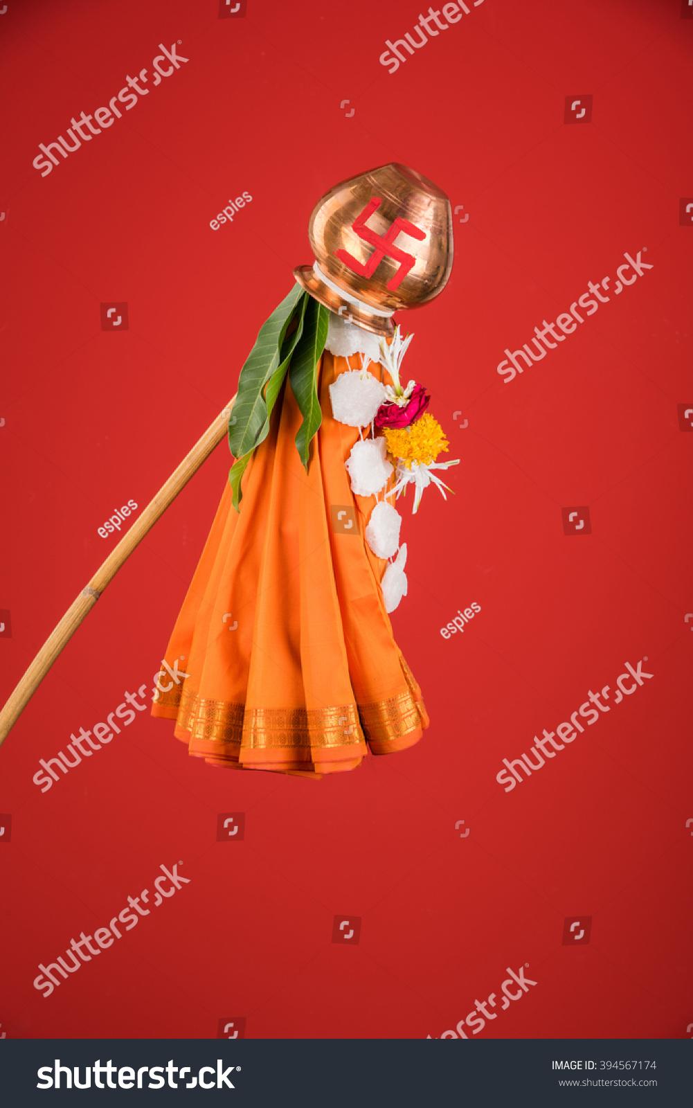 Happy Gudi Padwa Greeting Hindu New Stock Photo Edit Now 394567174