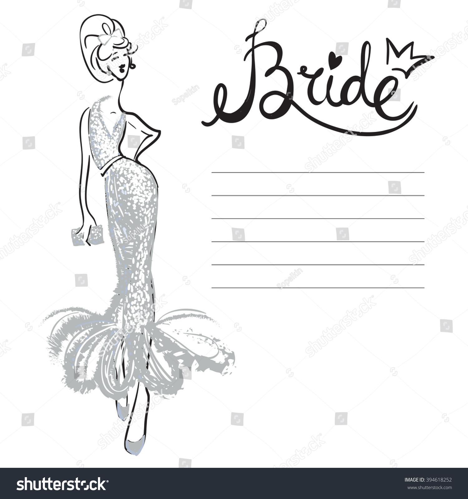 Fashion Attractive Wedding Invitation Card Bride Stock Vector ...