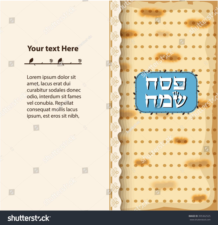 Funny happy jewish passover greeting card stock vector 395362525 funny happy jewish passover greeting card vector illustration m4hsunfo