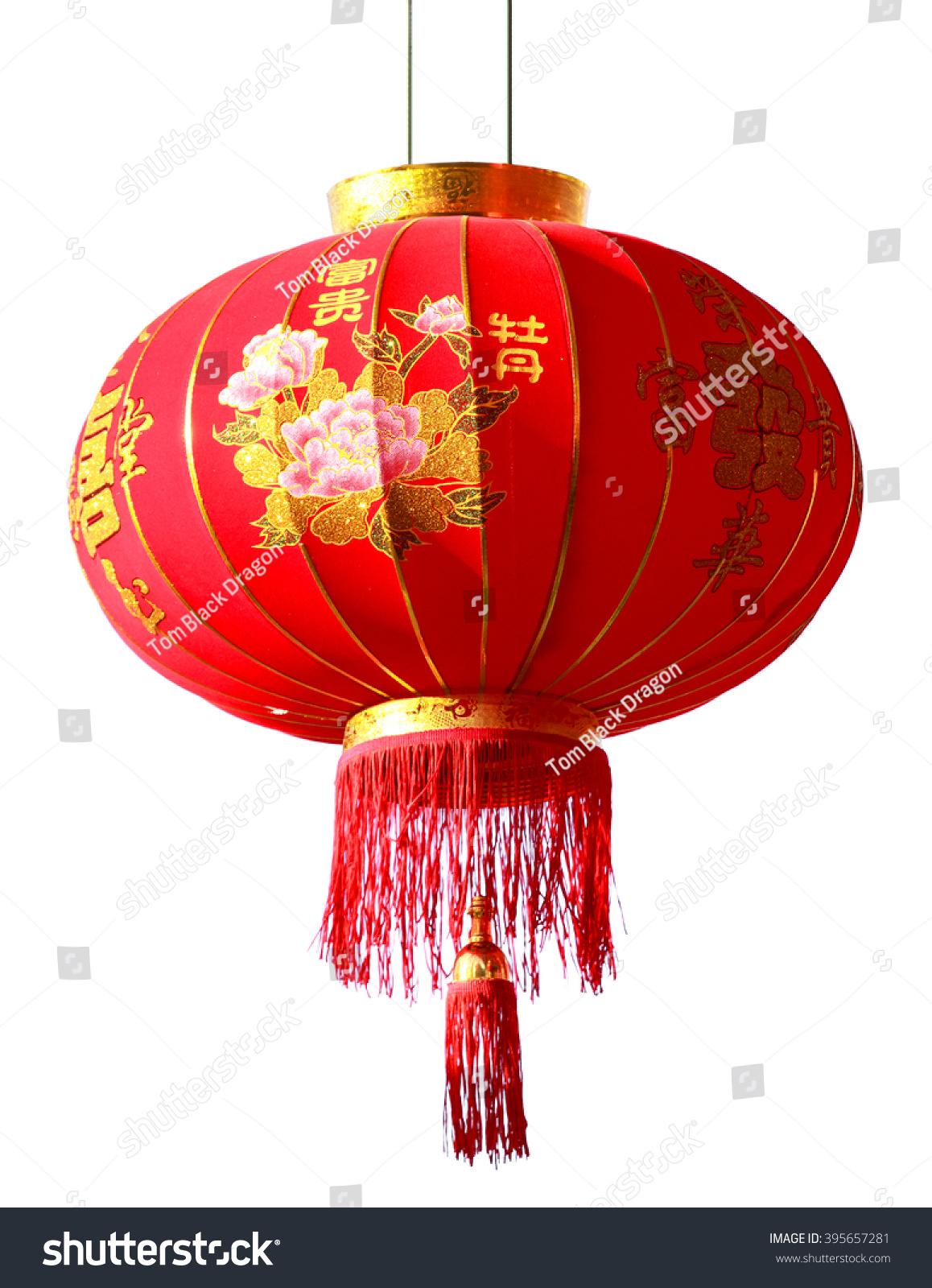 Chinese Lantern The Symbolic China Tradition Stock Photo Royalty