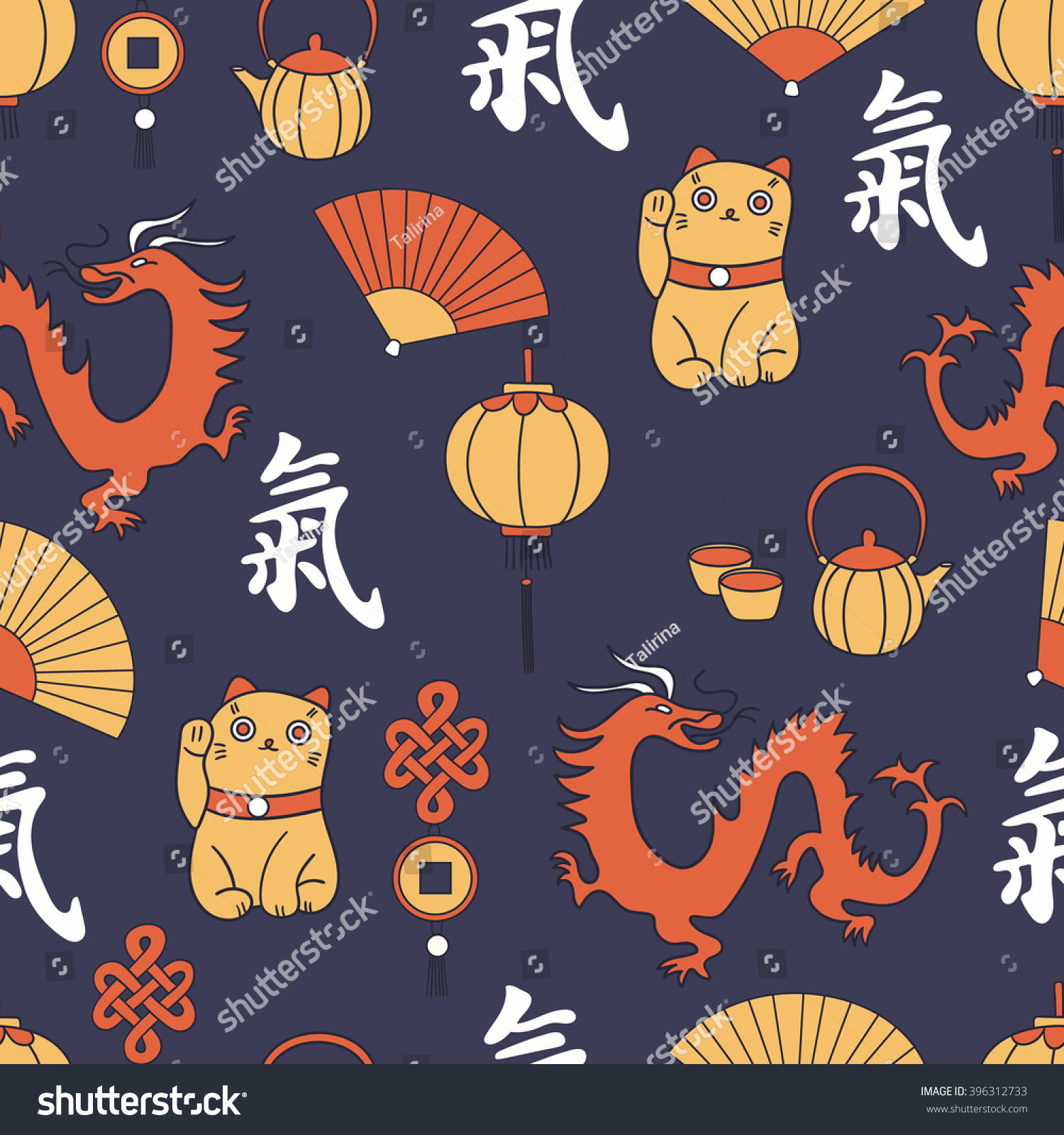 Chinas Icons Hand Drawn Seamless Pattern Stock Vector 396312733
