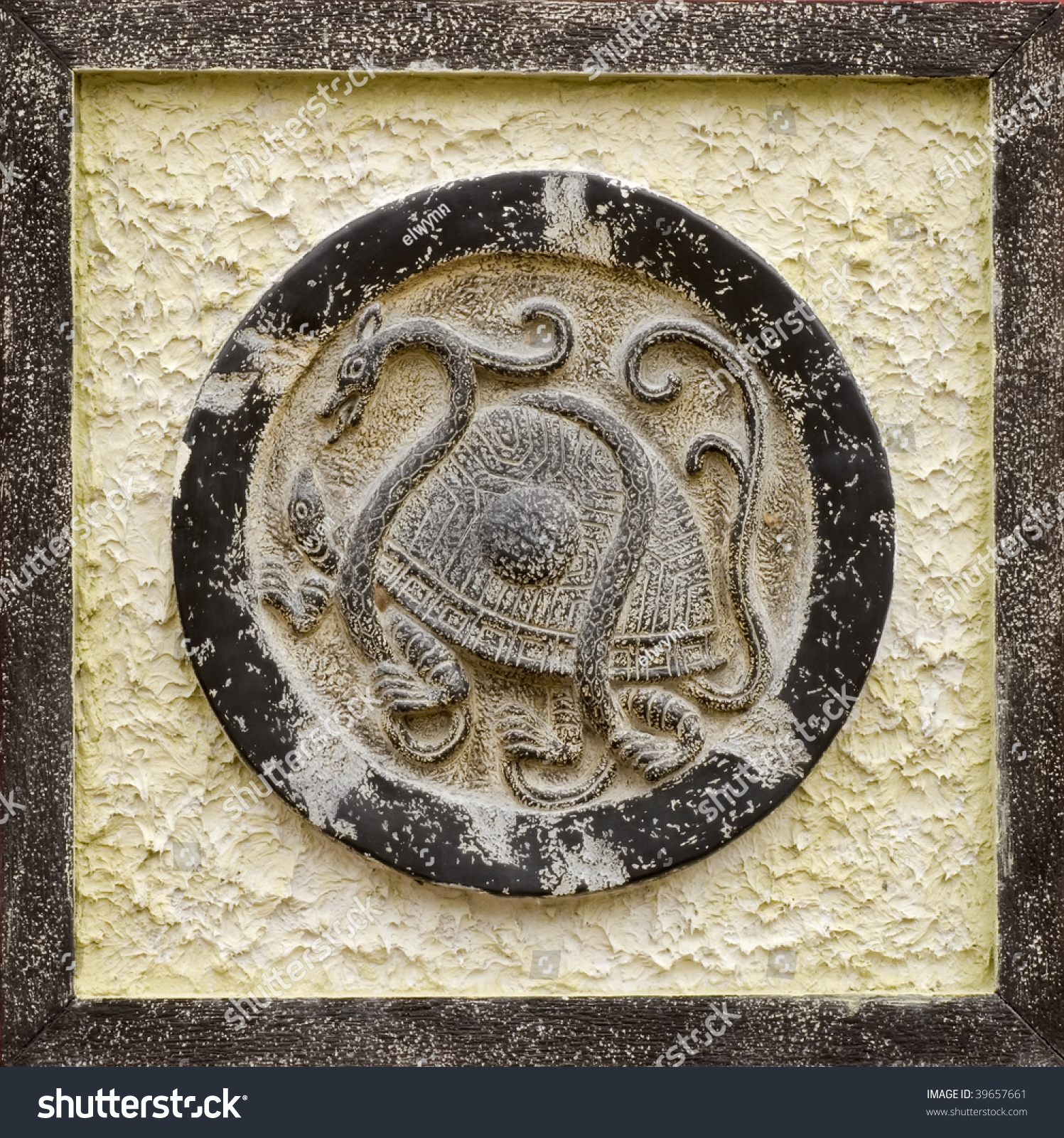 Chinese Religious Stone Carving Turtle Stock Photo Edit Now