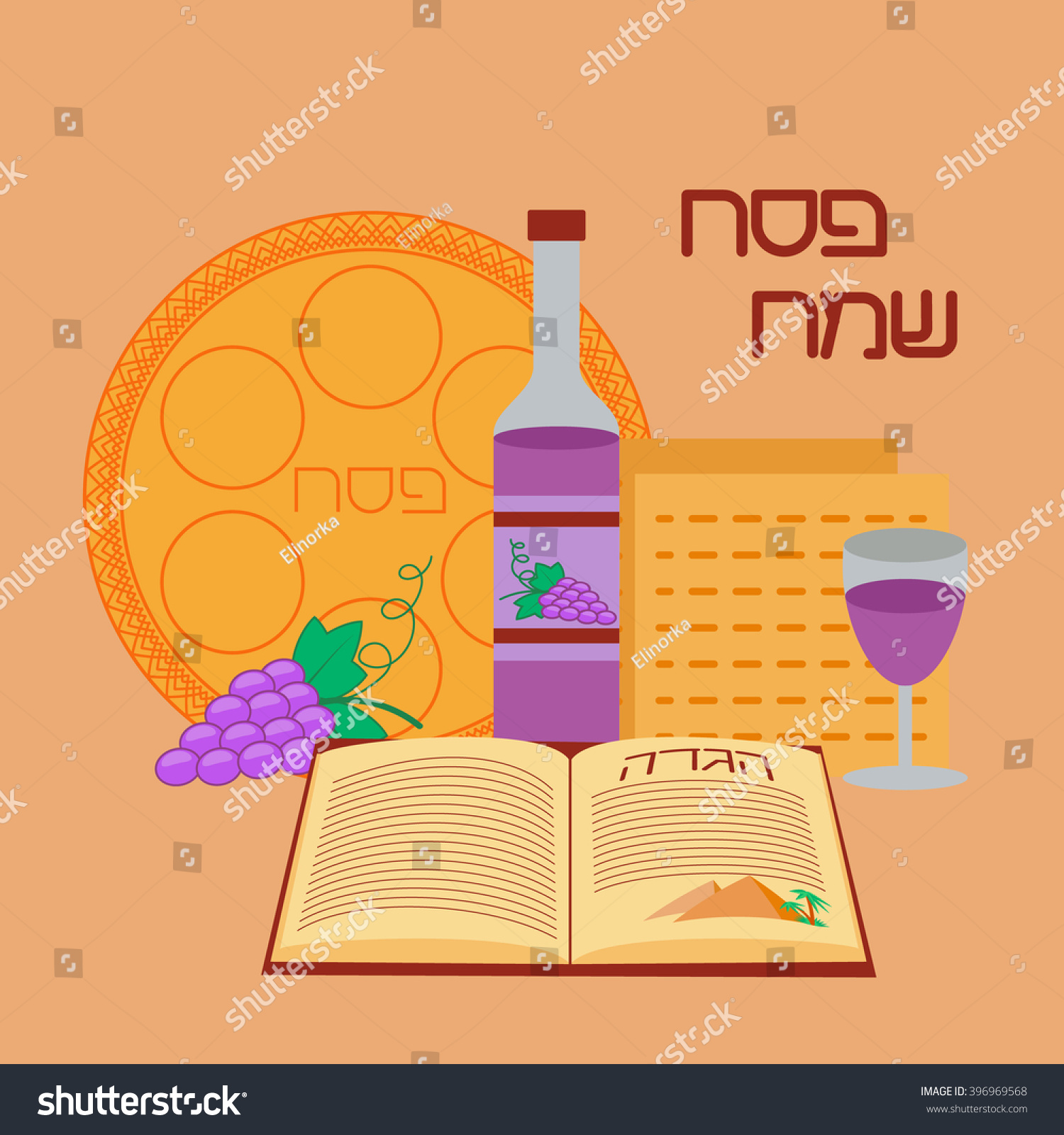 Passover background happy passover hebrew jewish stock vector happy passover in hebrew jewish holiday pesach greeting card m4hsunfo