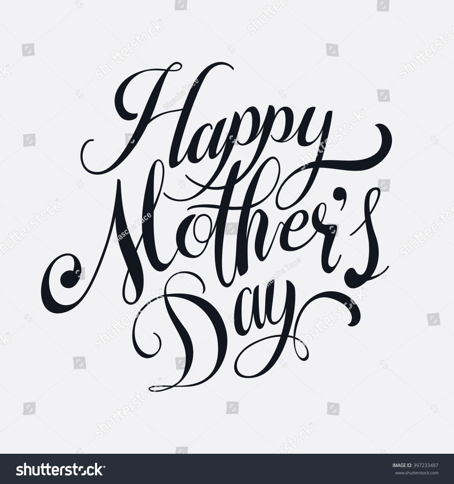 happy mothers day vector design element stock vector 397233487