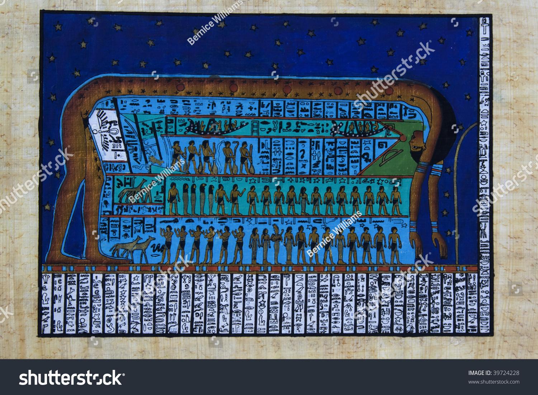 Papyrus Painting Egyptian Goddess Nut She Stock Photo Edit Now