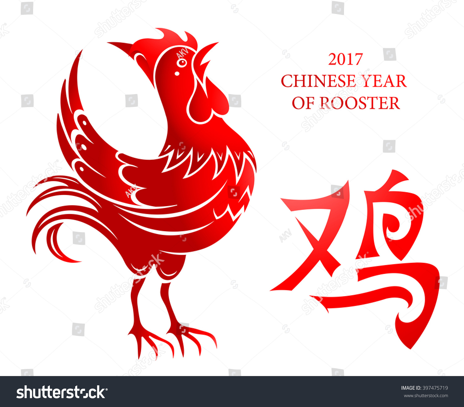 Red Rooster as animal symbol of Chinese New year 2017 (hieroglyph ...