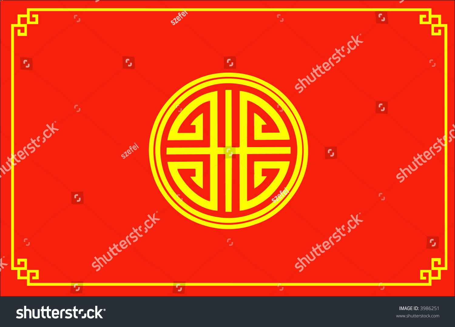 chinese feng shui symbol stock vector illustration 3986251 shutterstock. Black Bedroom Furniture Sets. Home Design Ideas