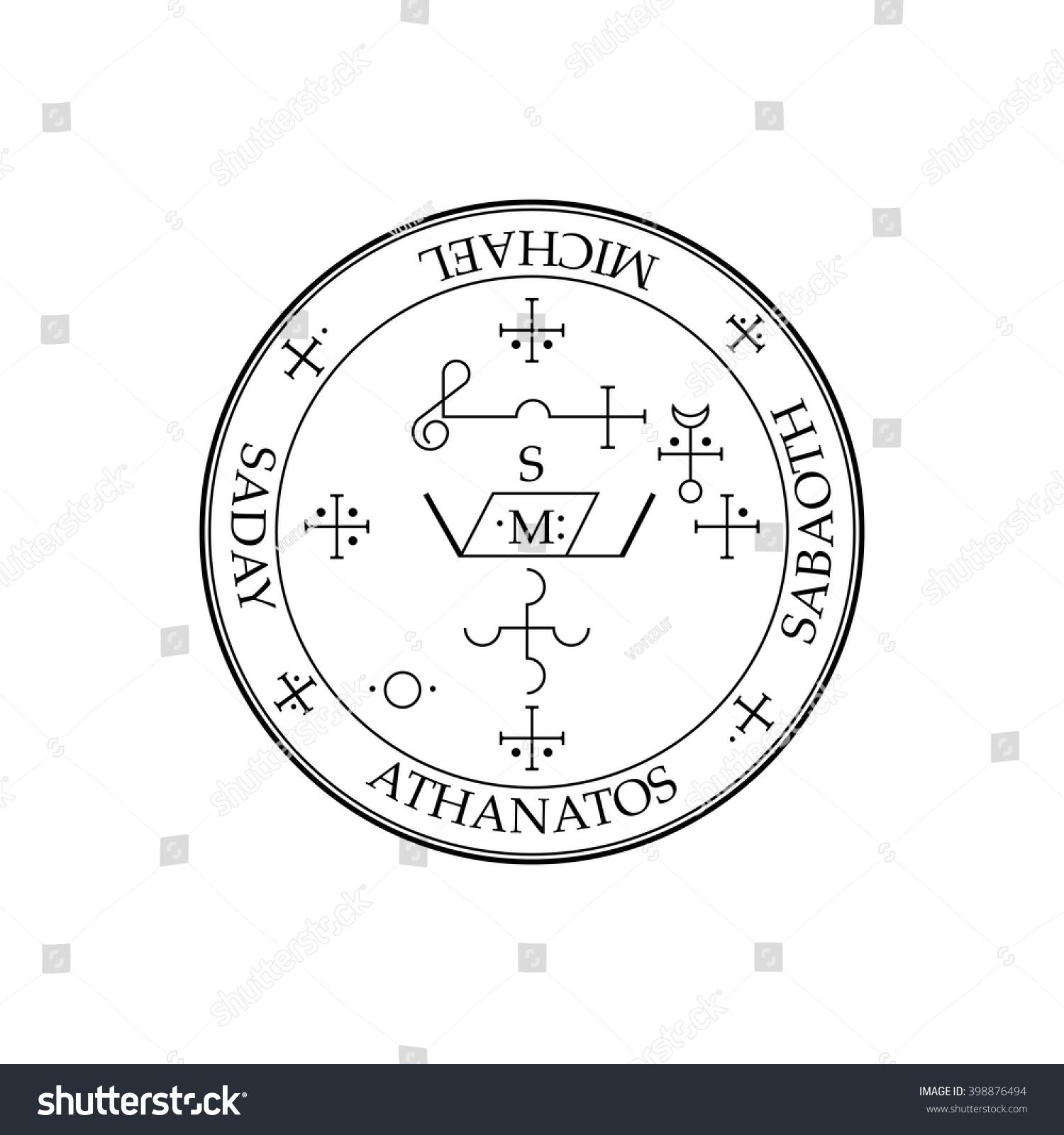Royalty-free Sigil of Archangel Michael  Magical Amulets