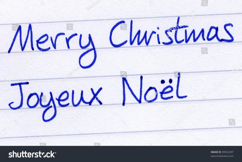 Writing Merry Christmas French Joyeux Noel Stock Photo 39922297 ...