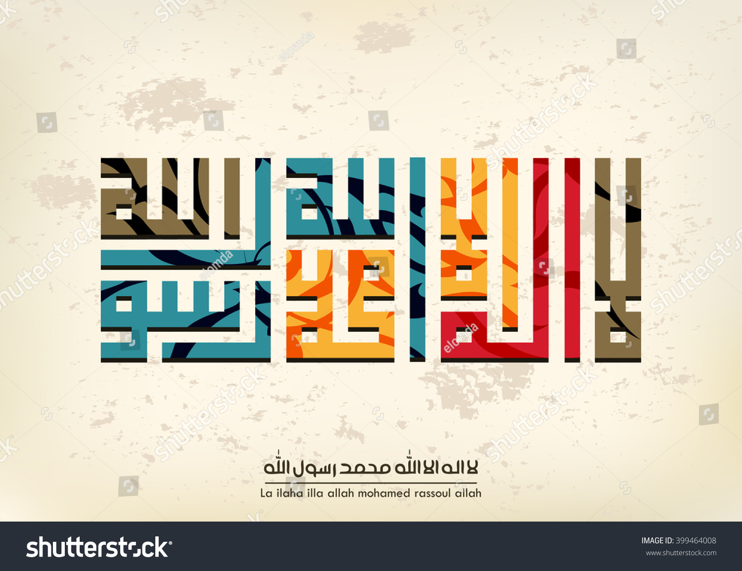 Arabic islamic calligraphy chahada traditional modern