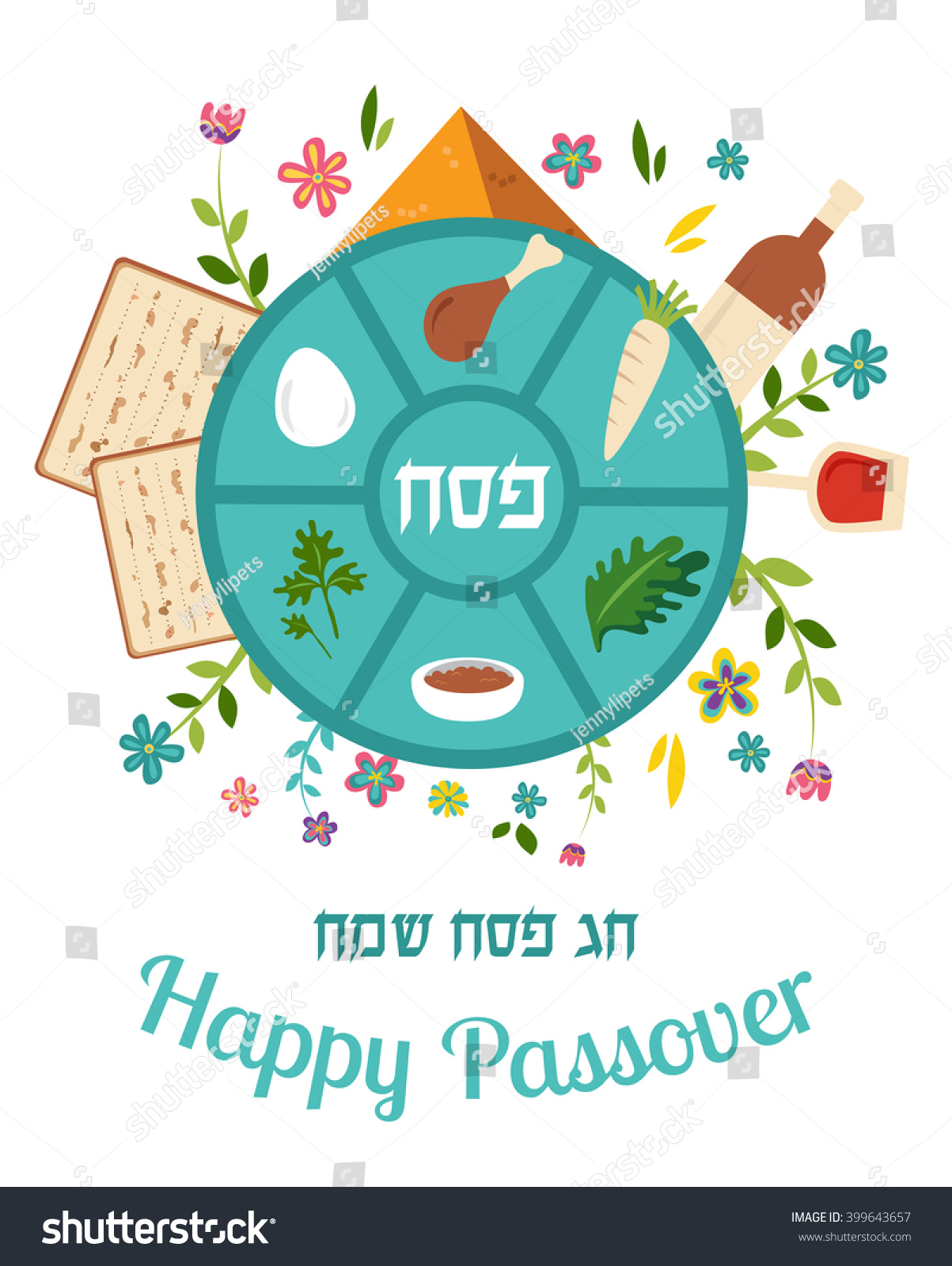 photograph relating to Printable Haggadah Free titled Pover Seder Plate Floral Decoration Status Inventory Vector