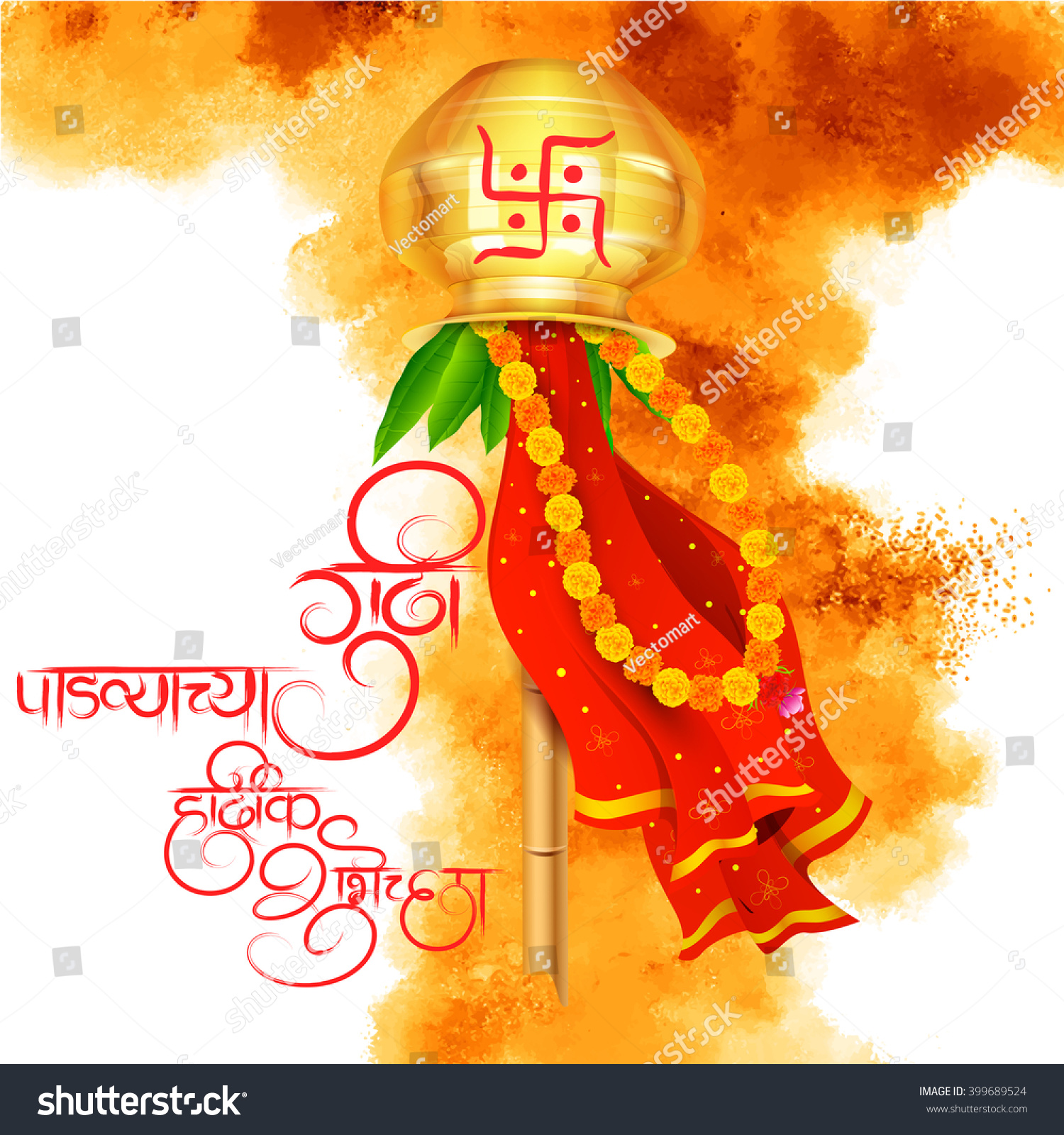 Illustration Gudi Padwa Lunar New Year Stock Vector Royalty Free