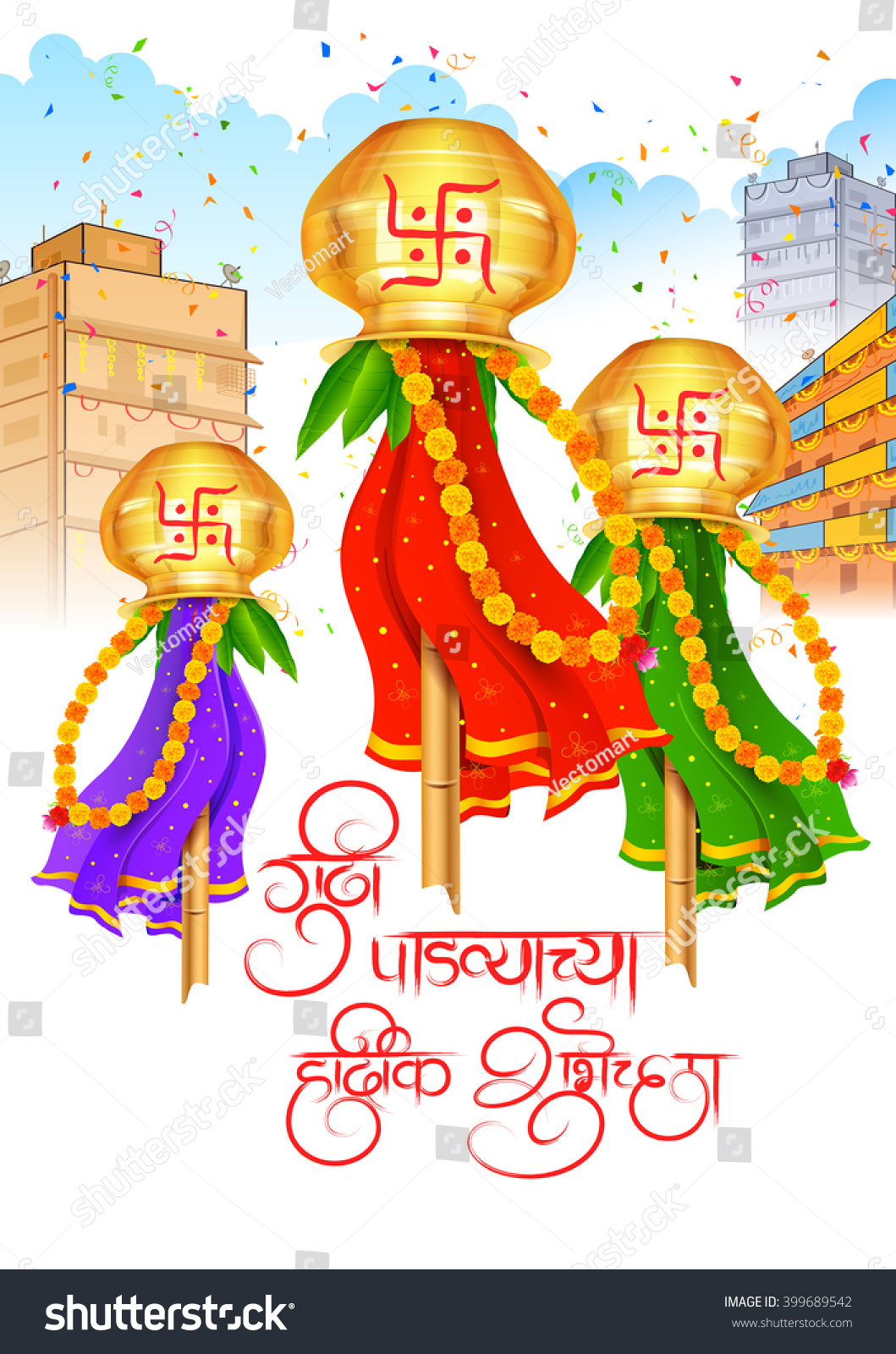 Illustration gudi padwa lunar new year stock vector 399689542 illustration of gudi padwa lunar new year celebration of india with message in marathi kristyandbryce Gallery