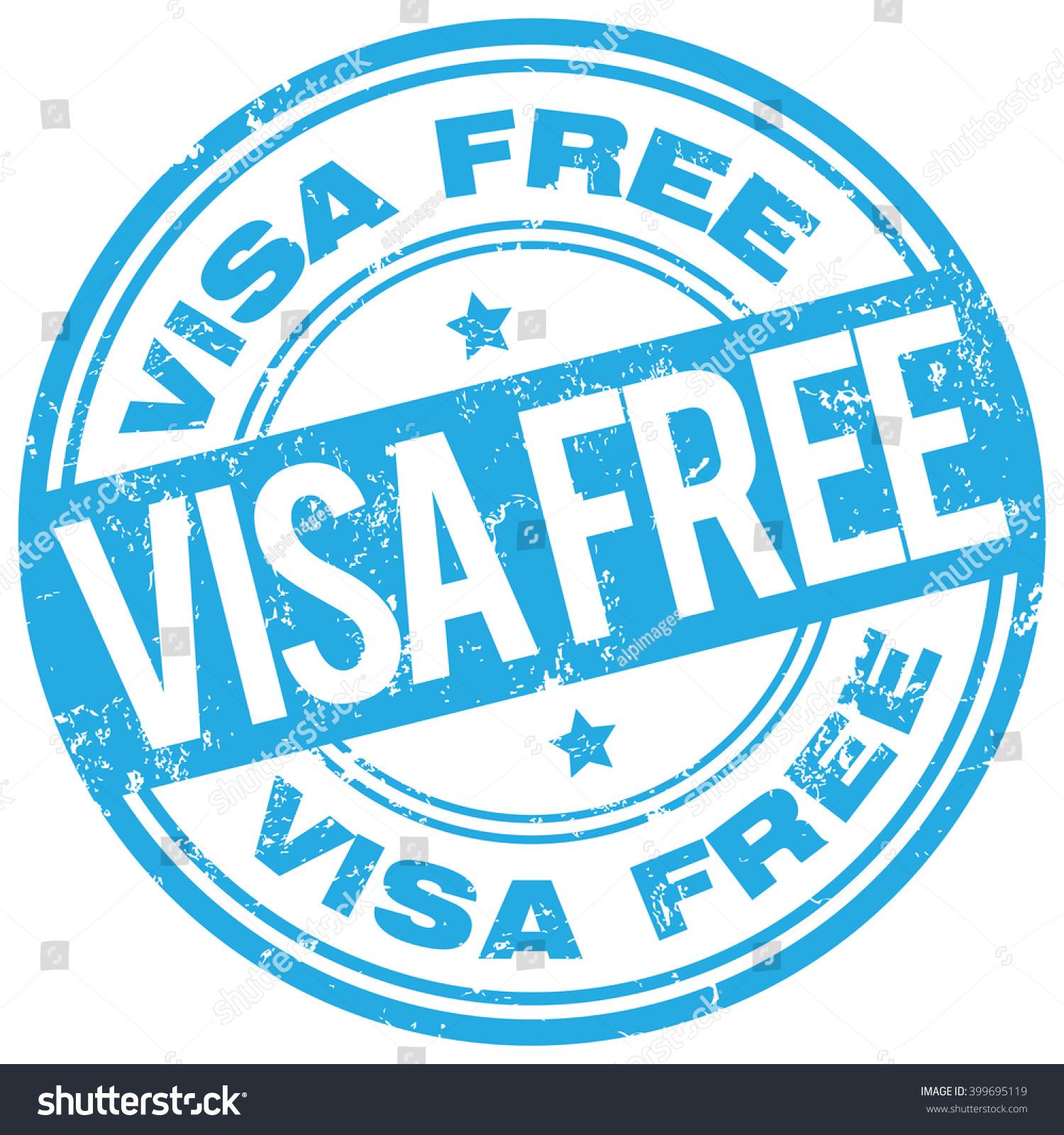 Visa free rubber stamp stock vector 399695119 shutterstock visa free rubber stamp biocorpaavc Choice Image