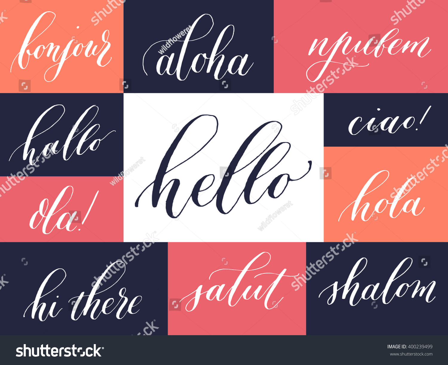 Hand drawn hello greeting expressions different stock photo photo hand drawn hello greeting expressions in different languages english french italian etc m4hsunfo