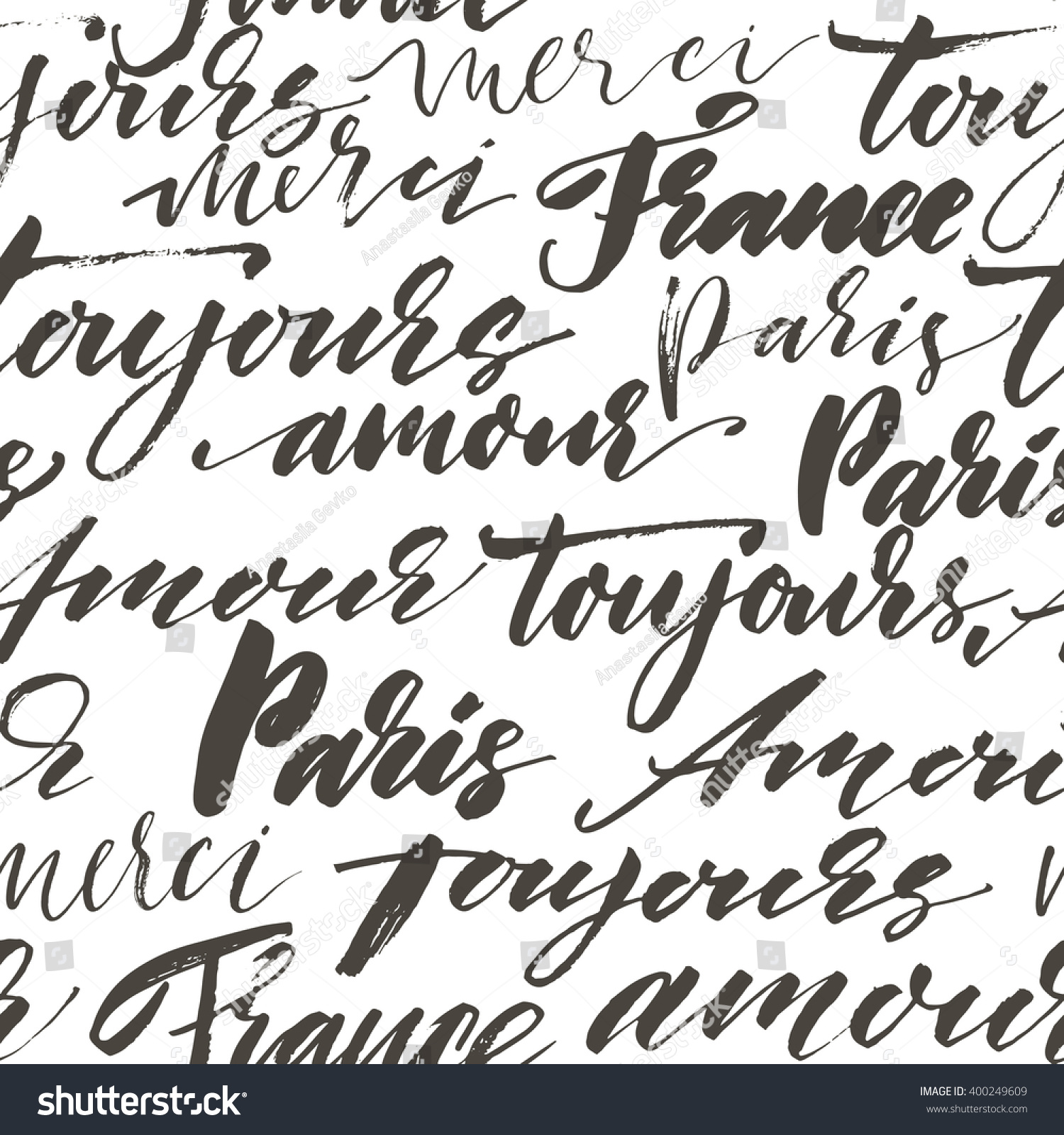 Seamless pattern hand drawn french words stock vector