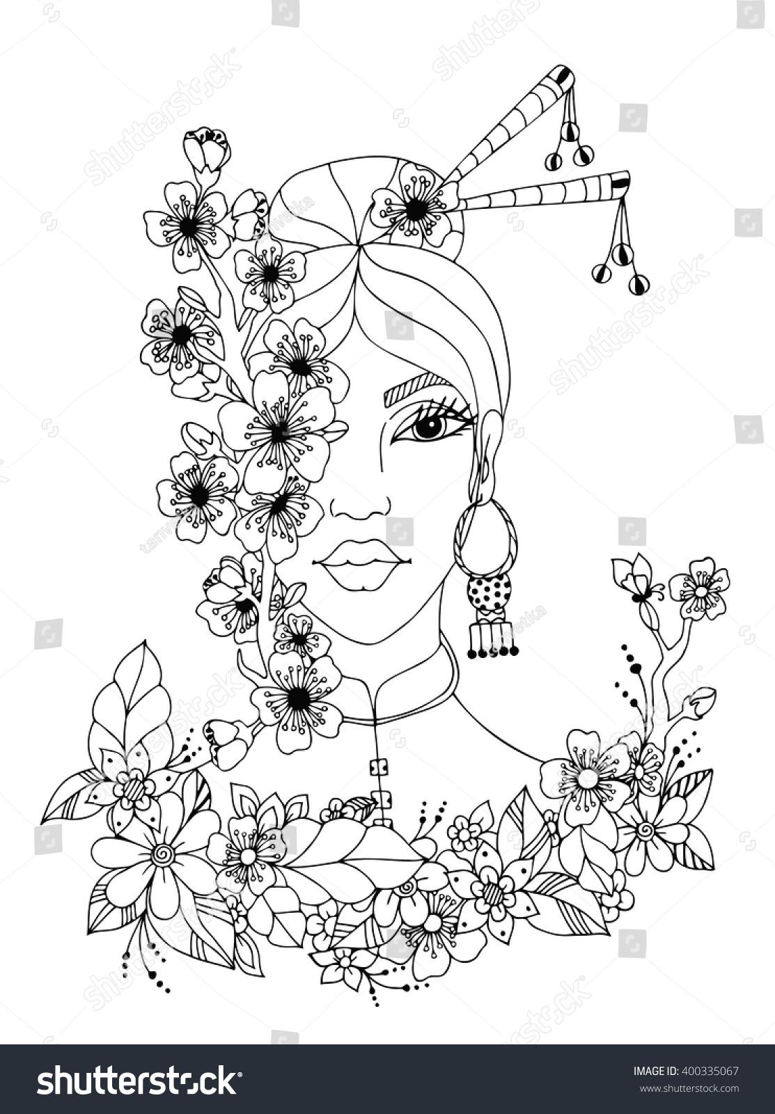 Vector Illustration Zentangl Portrait Of Japanese Women Doodle Flowers Sakura Frame Spring