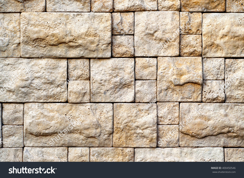 Decorative Beige Stone Random Size Brick Stock Photo ...