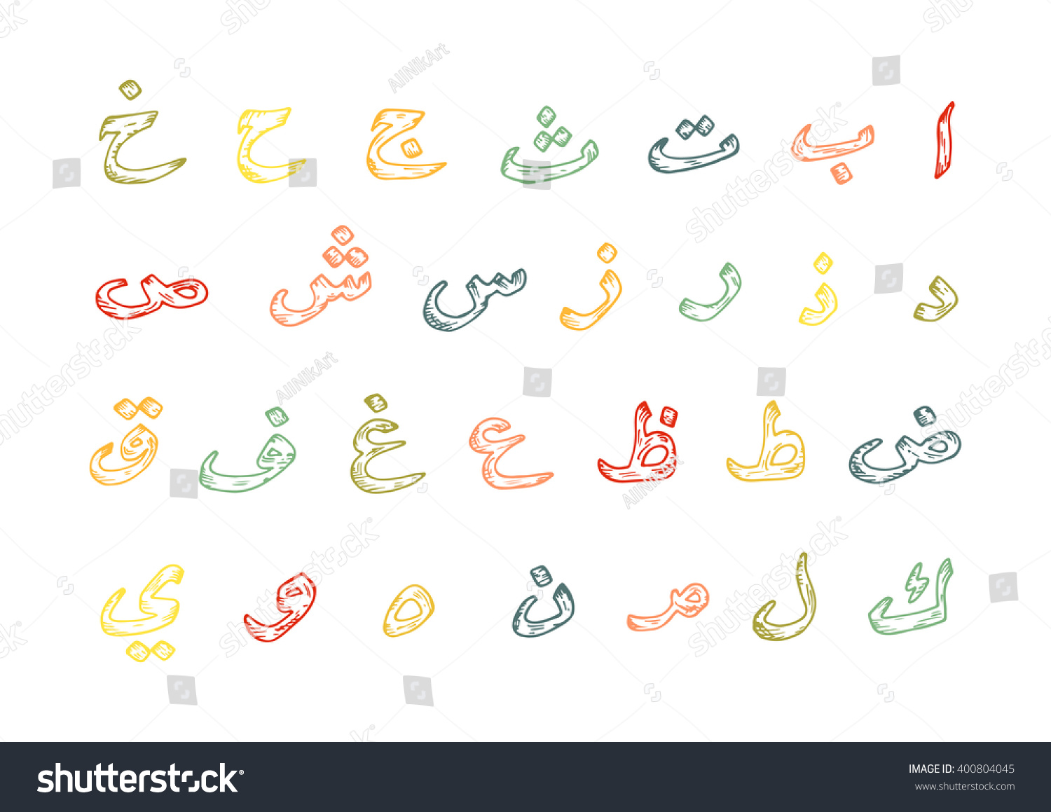 Arabic alphabet for kids with cute animals and fruit for each letter - Colorful Arabic Alphabet Arabic Alphabet For Kids Hand Drawn Doodle Arabic Letters For Children