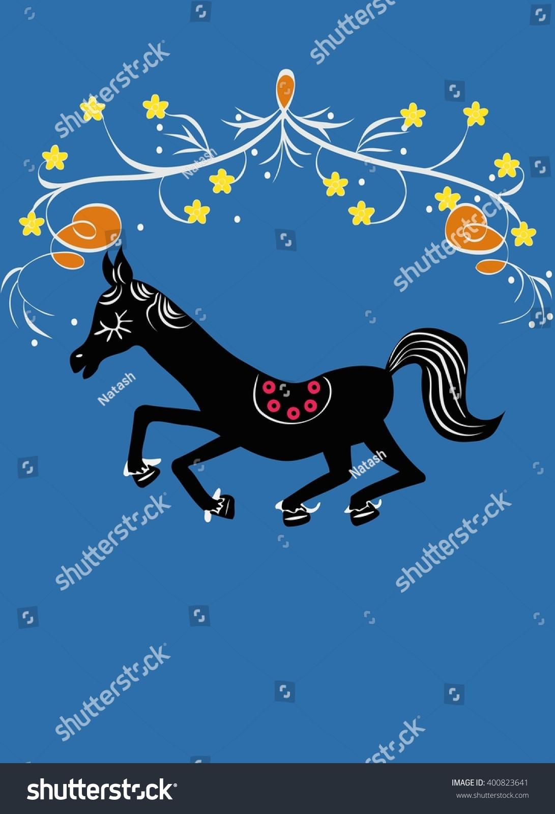 Vector De Stock Libre De Regalias Sobre Black Horse On Abstract Fantasy Background400823641