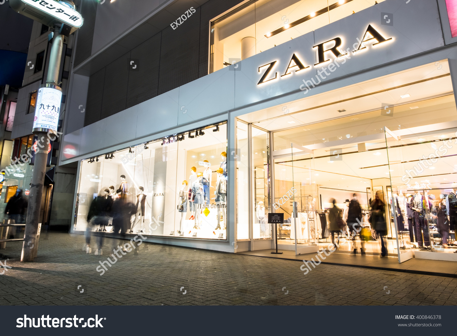 How To Buy Stock Reddit Solution For How To For Dummies Tokyo Mar 5 Zara  Store At Night On Mar 5 2016 In Shibuya , Tokyo Tokyo