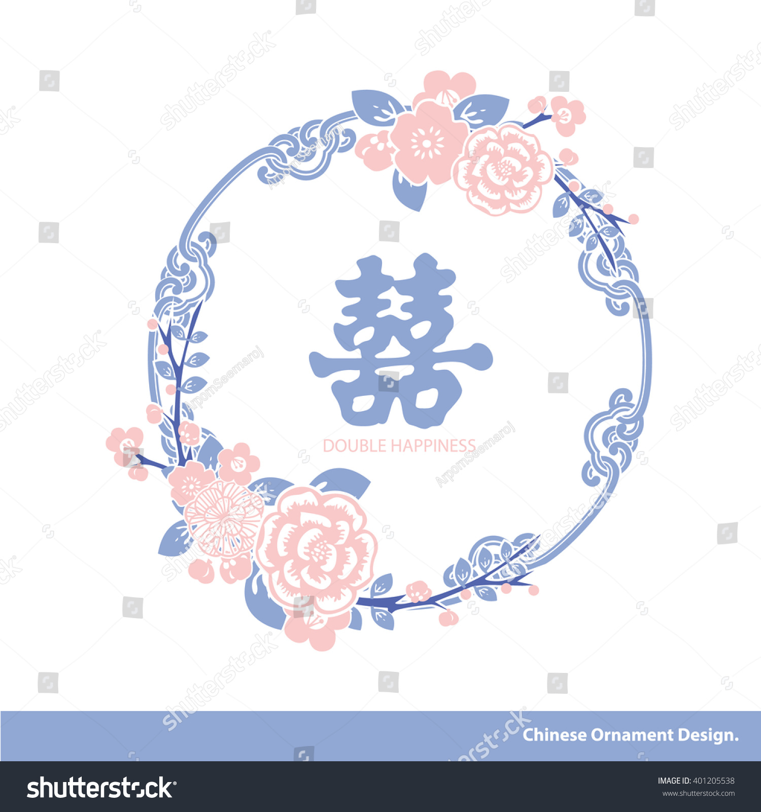 Vector traditional floral wreath chinese letter stock vector vector of traditional floral wreath with chinese letter in chinese style ideal for wedding cards biocorpaavc Image collections