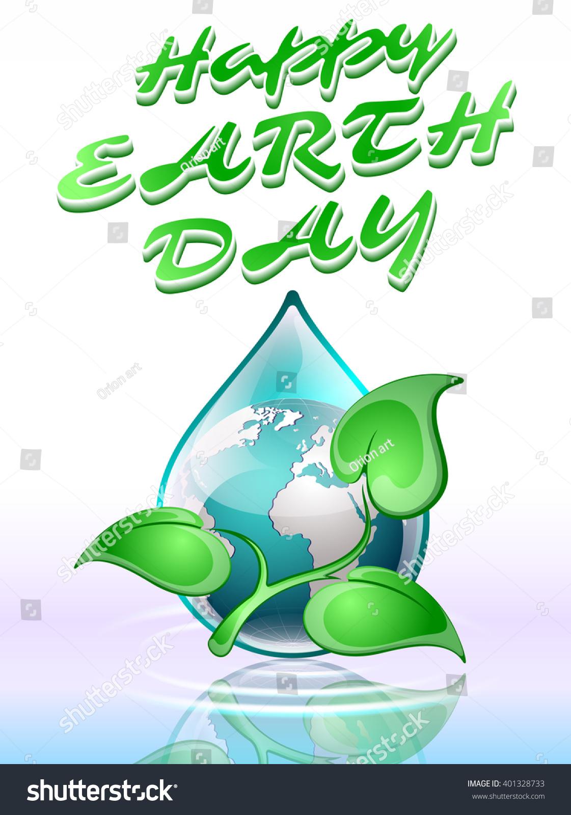 earth day vector illustration stock vector 401328733 shutterstock