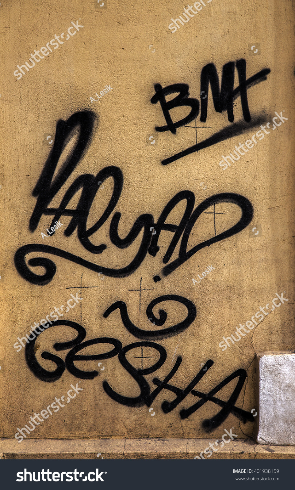 Beautiful street art graffiti abstract creative drawing fashion on walls of city urban contemporary