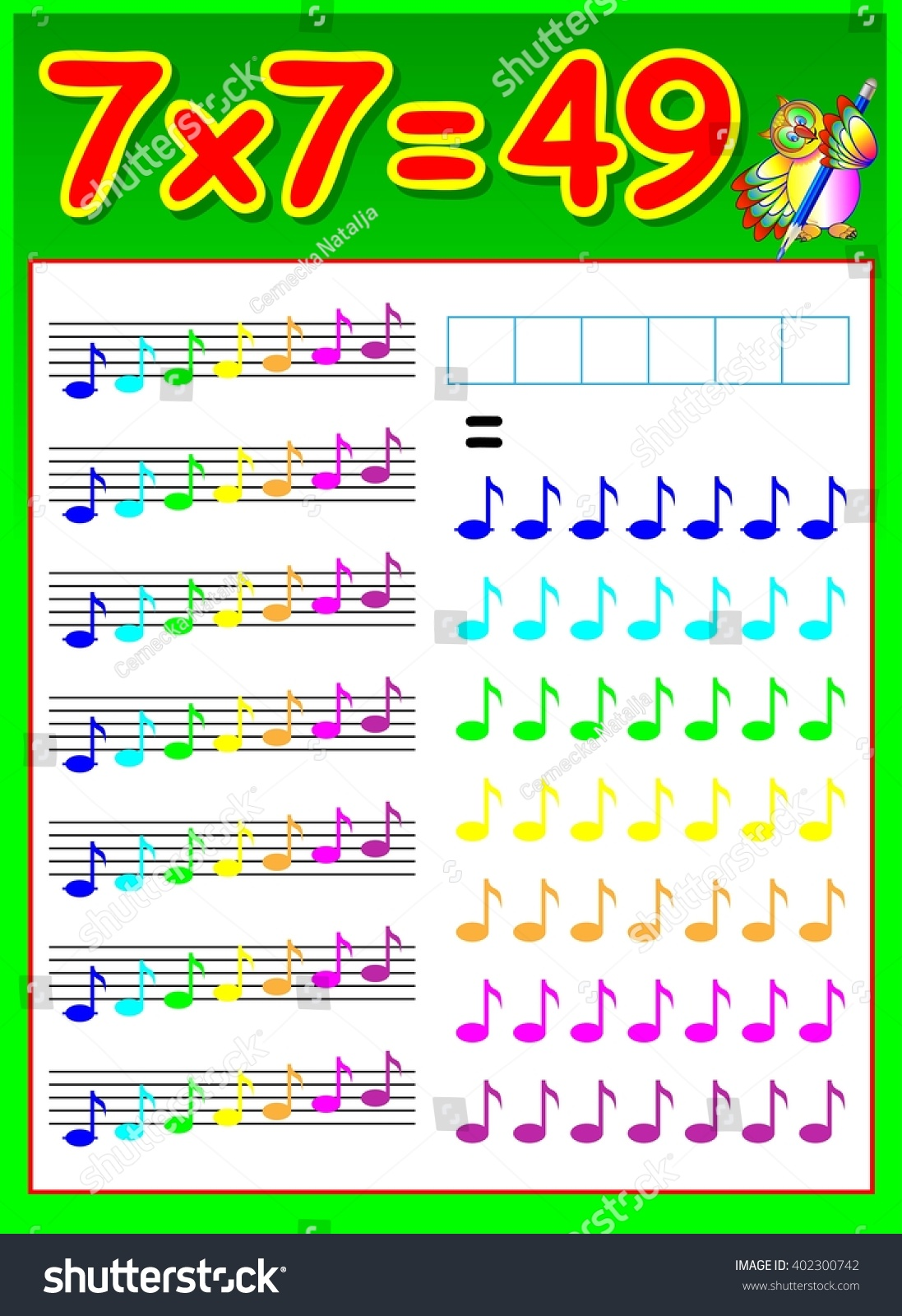 Program for multiplication table gallery periodic table images educational page children multiplication table developing stock educational page for children with multiplication table developing skills gamestrikefo Choice Image