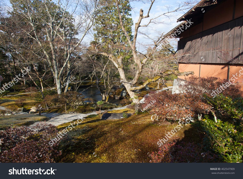 Shugakuin Imperial Villa Winter Garden Stock Photo (Royalty Free ...