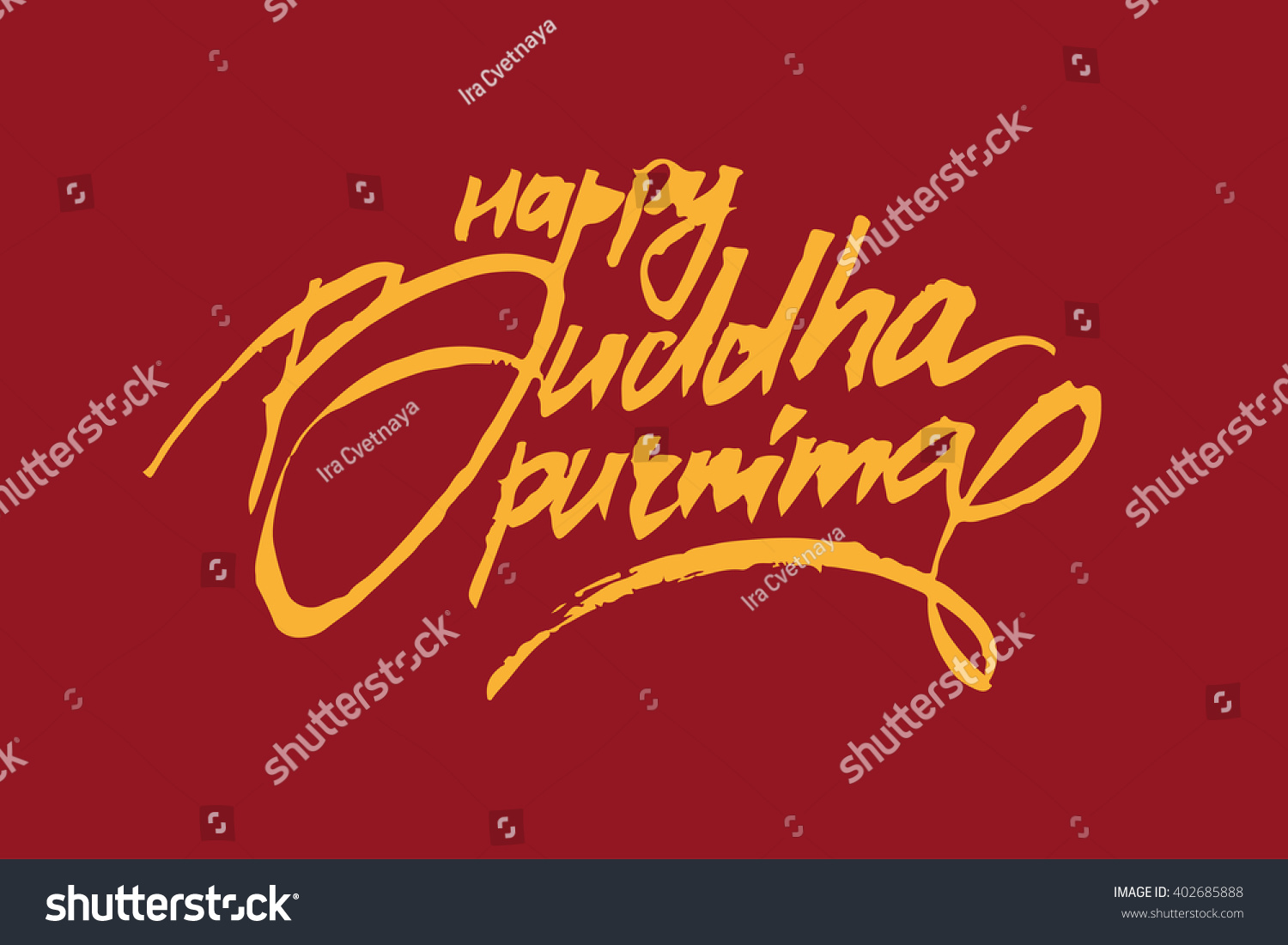 Buddha purnima hand drawn text lettering stock vector 402685888 buddha purnima hand drawn text lettering isolate over red kristyandbryce Image collections