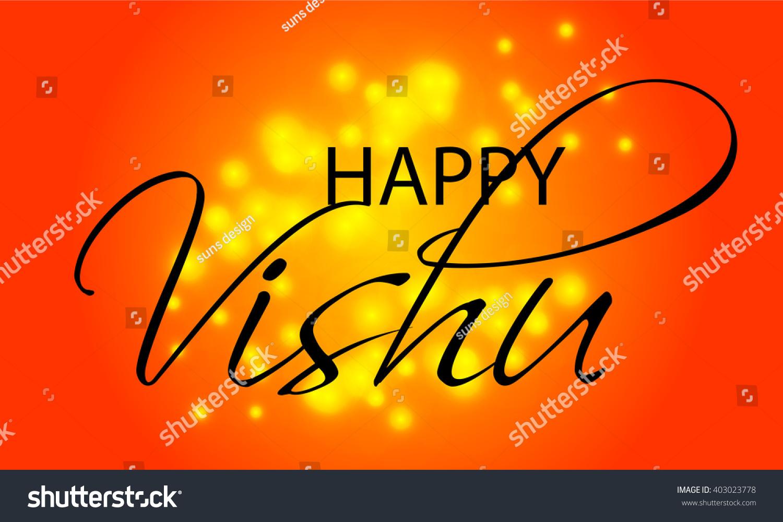 Vector Illustration Stylish Text Happy Vishu Stock Vector Royalty