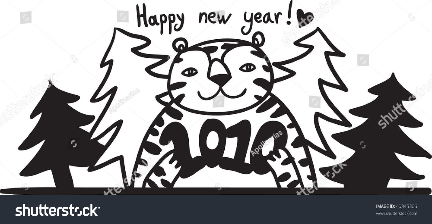 black and white new years tiger