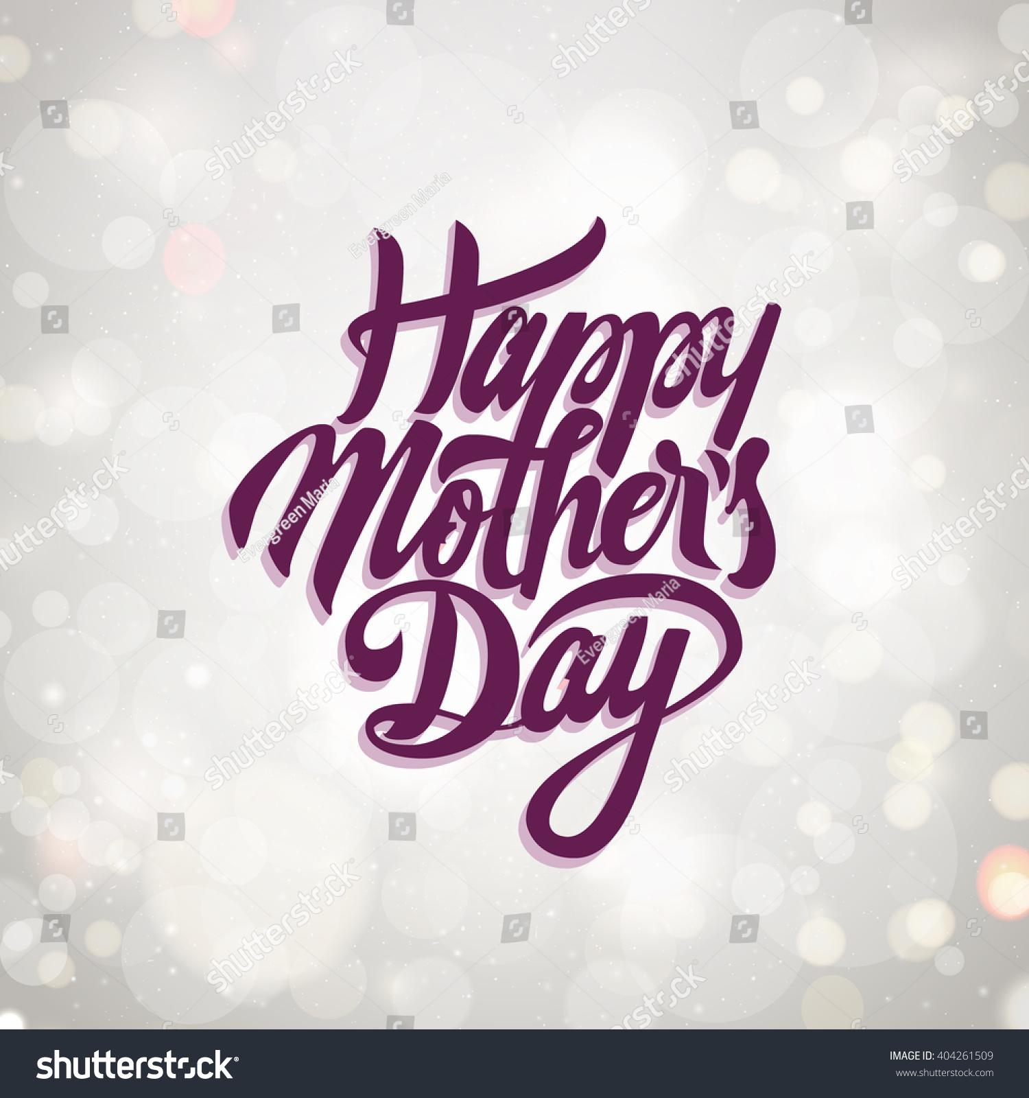Happy Mothers Day Design Elements Vector Stock Vector 404261509 ...