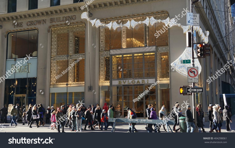 New york ny dec 20 bulgari stock photo 404298061 for Jewelry stores in new york ny