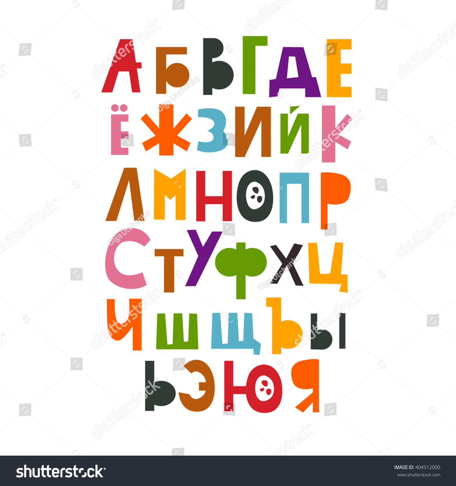 vector illustration of the russian alphabet abc lettering multicolored letters education of