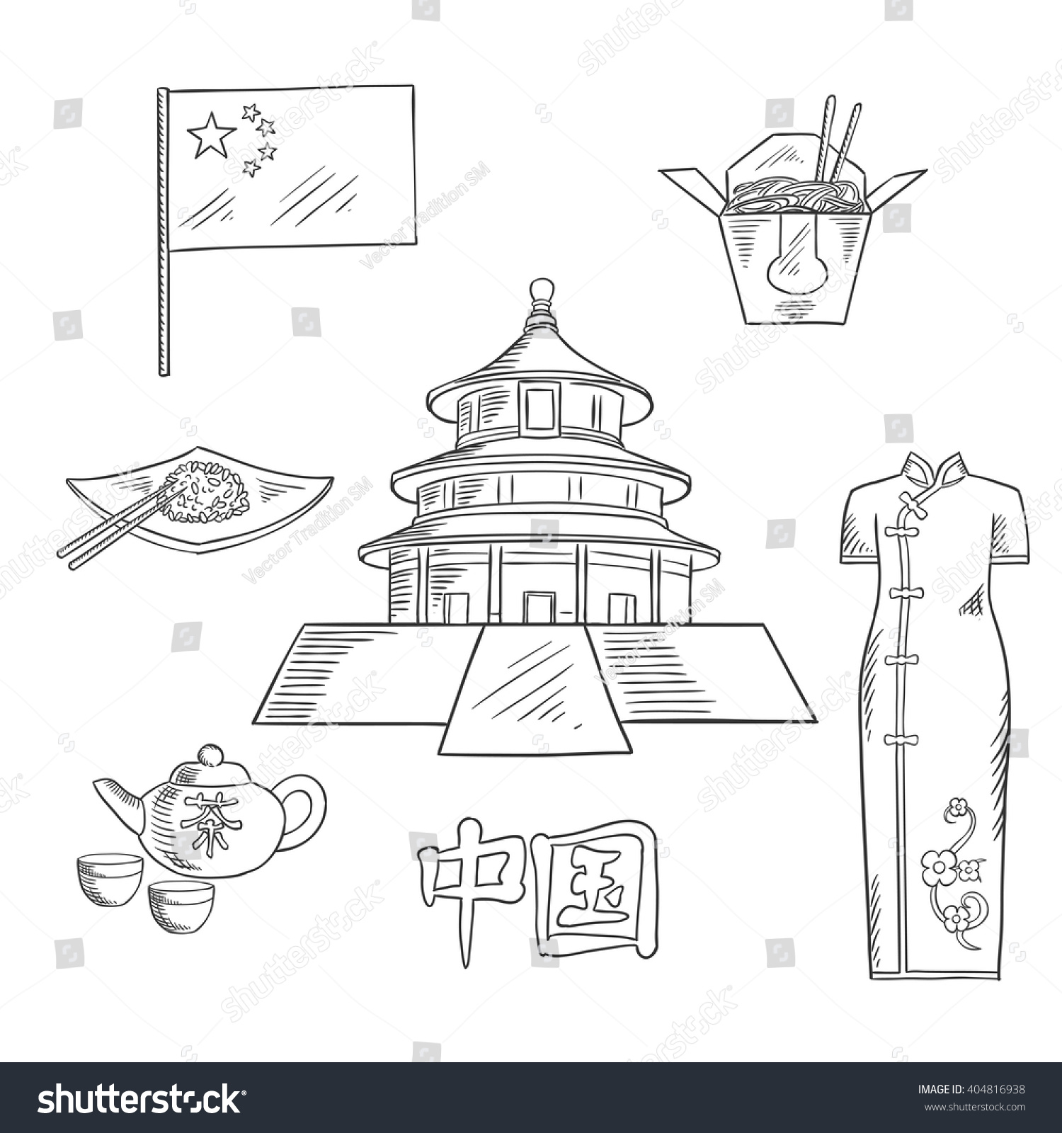 Chinese Temple Heaven Sketch Symbol Culture Stock Vector Royalty