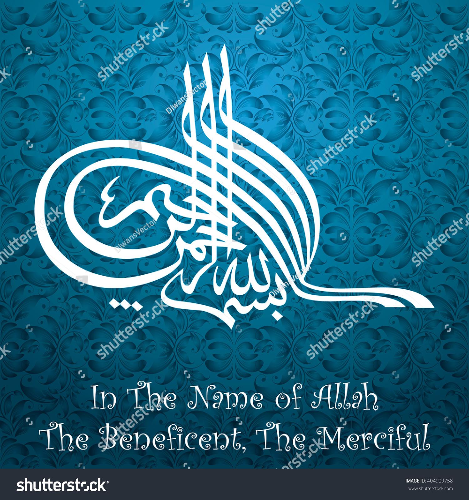 Abstract Vector Arabic Bismillah Calligraphy Blue Stock ... Bismillah Calligraphy Blue