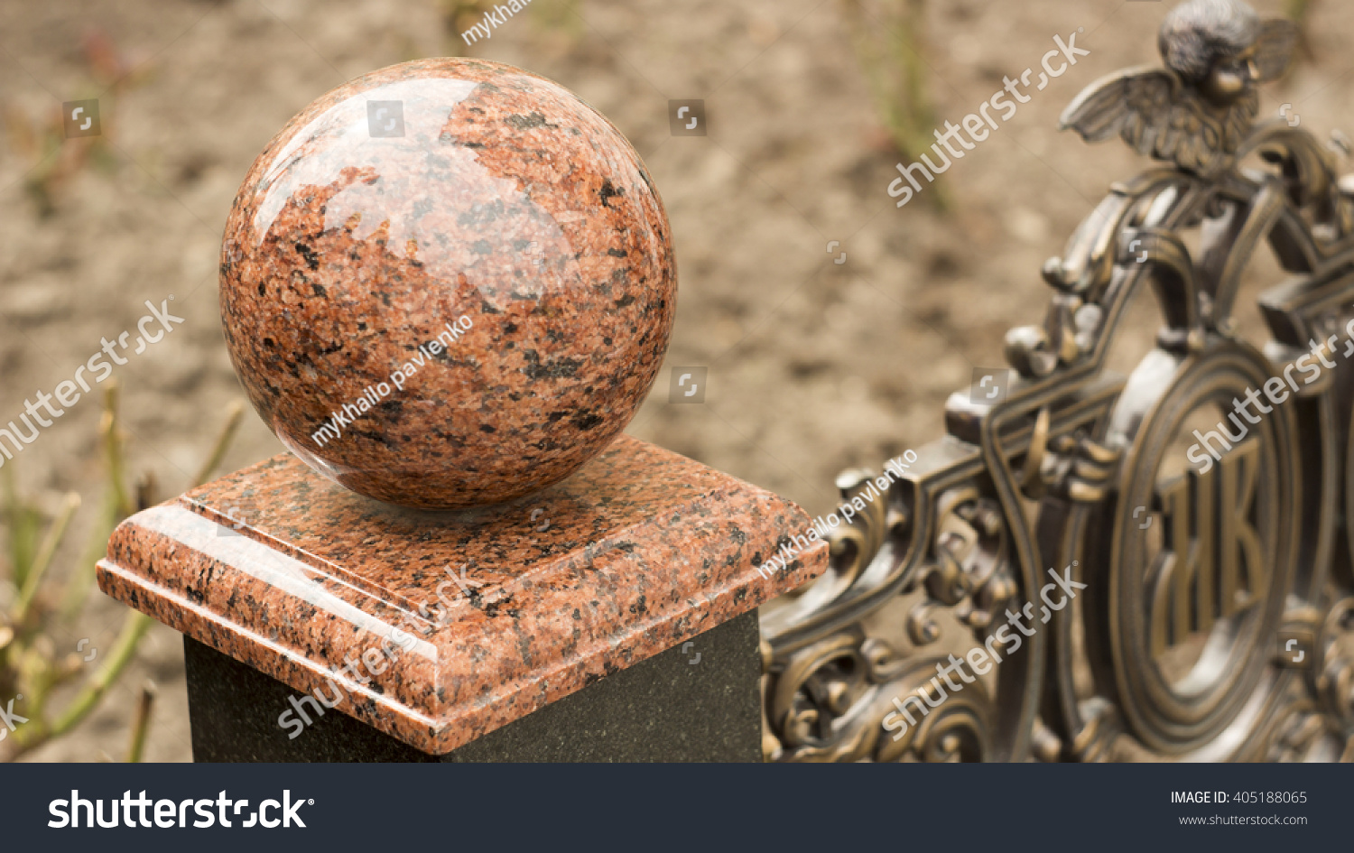 Red And Black Granite : A red and black granite stock photo shutterstock