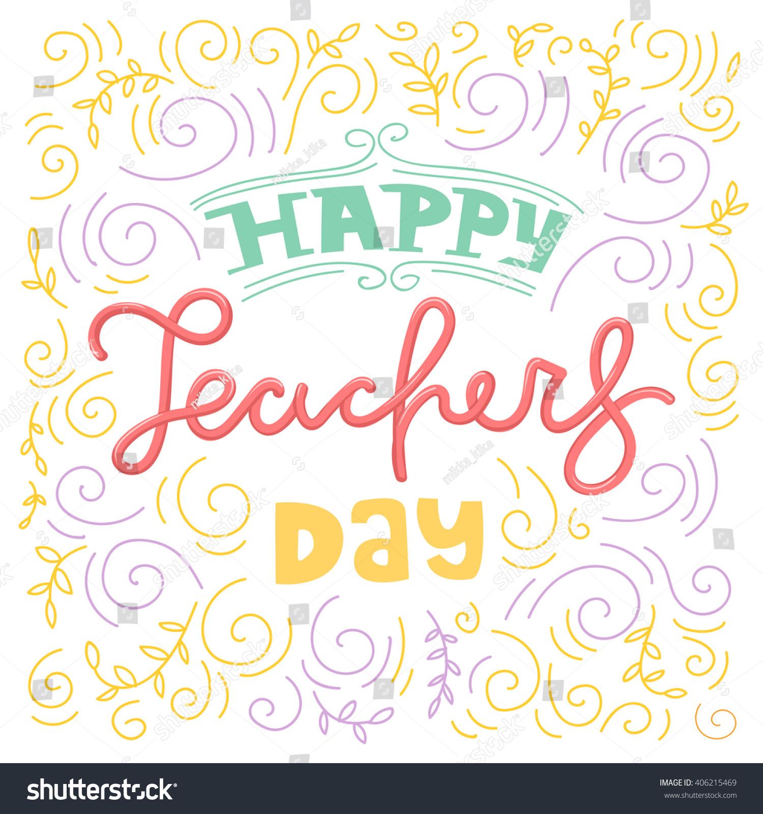 s day card design