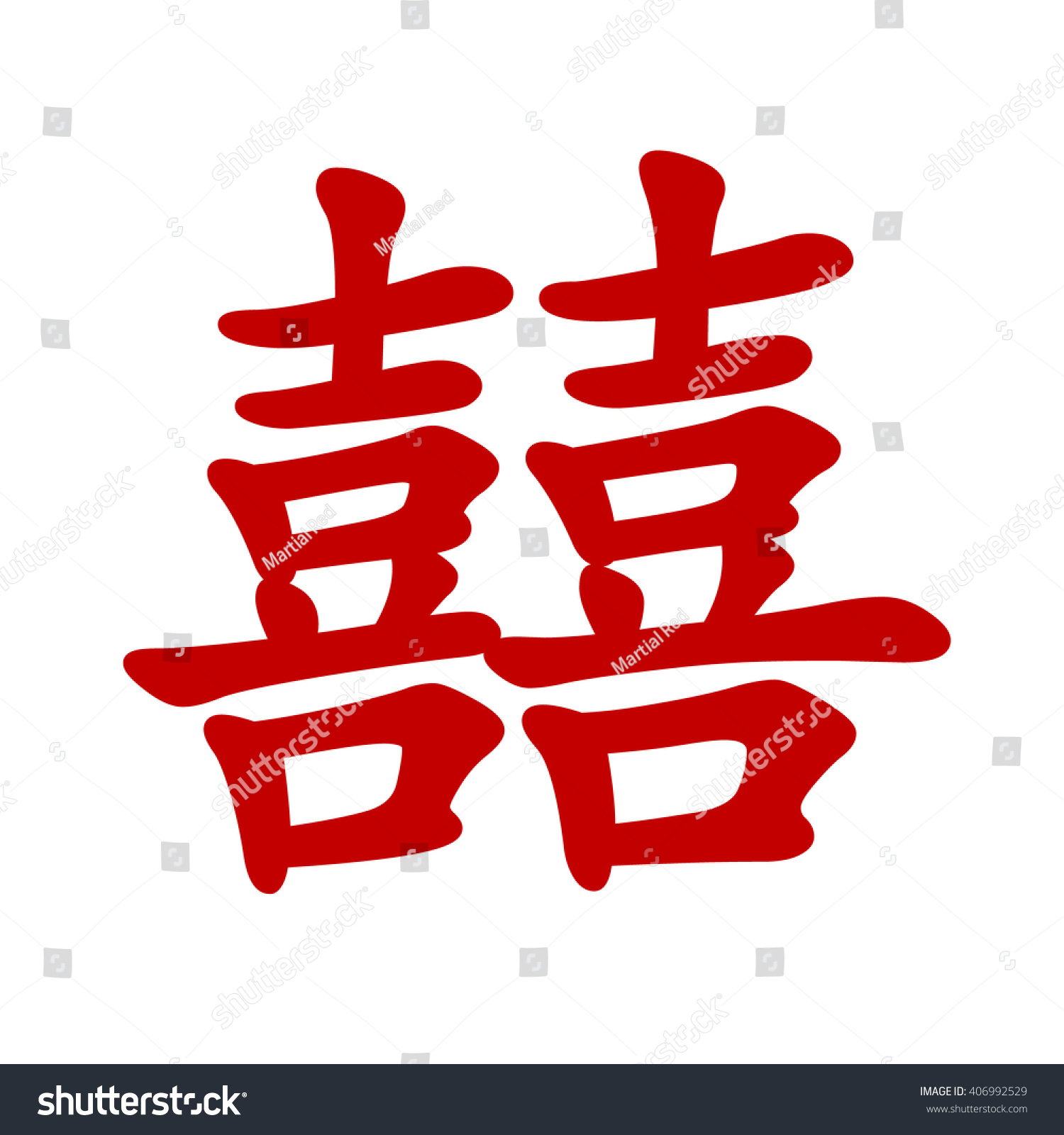 Chinese Character Double Happiness Flat Icon Stock Vector 406992529